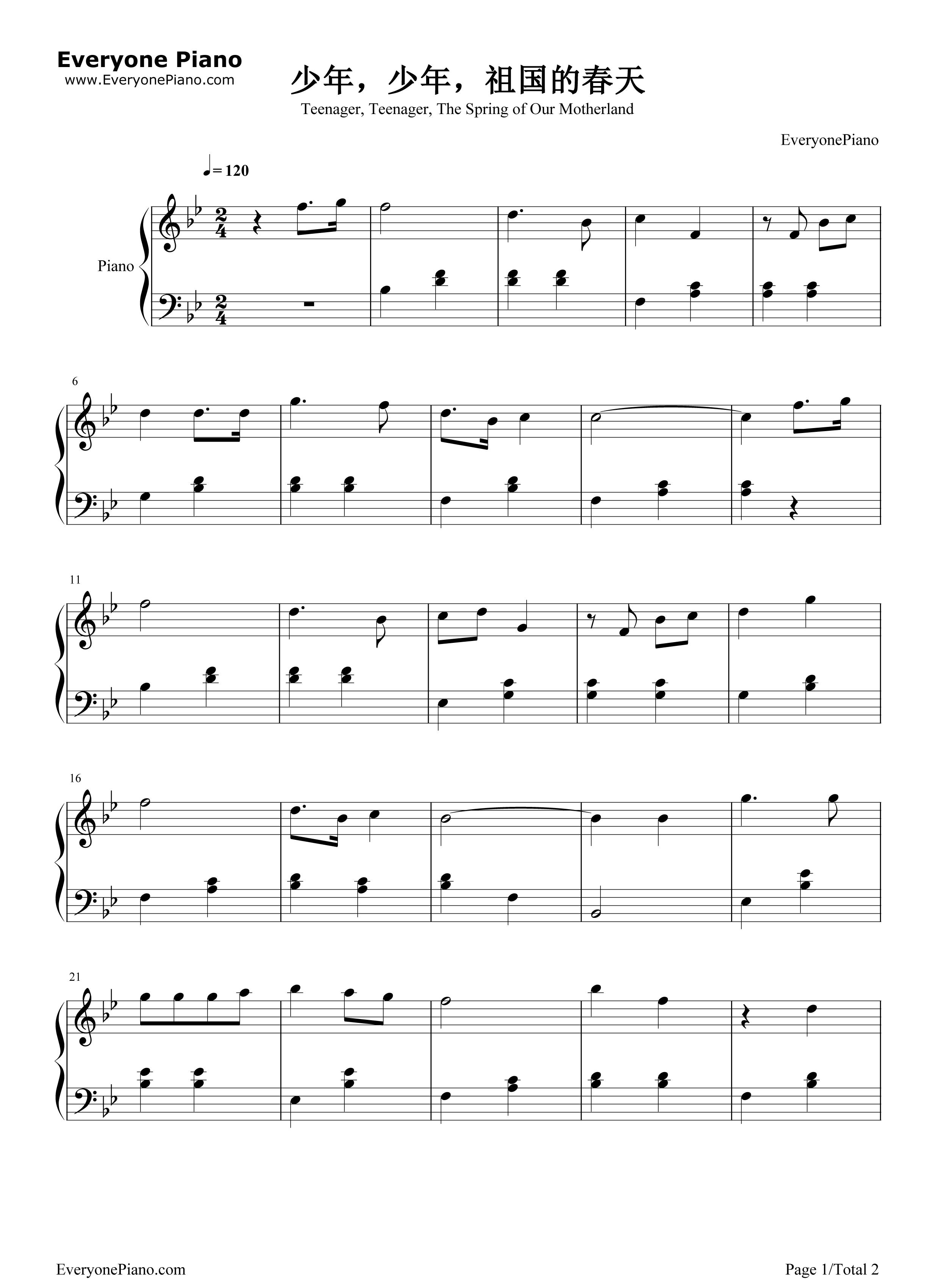 少年少年祖国的春天的钢琴谱(要五线谱,左右手都有的)图片