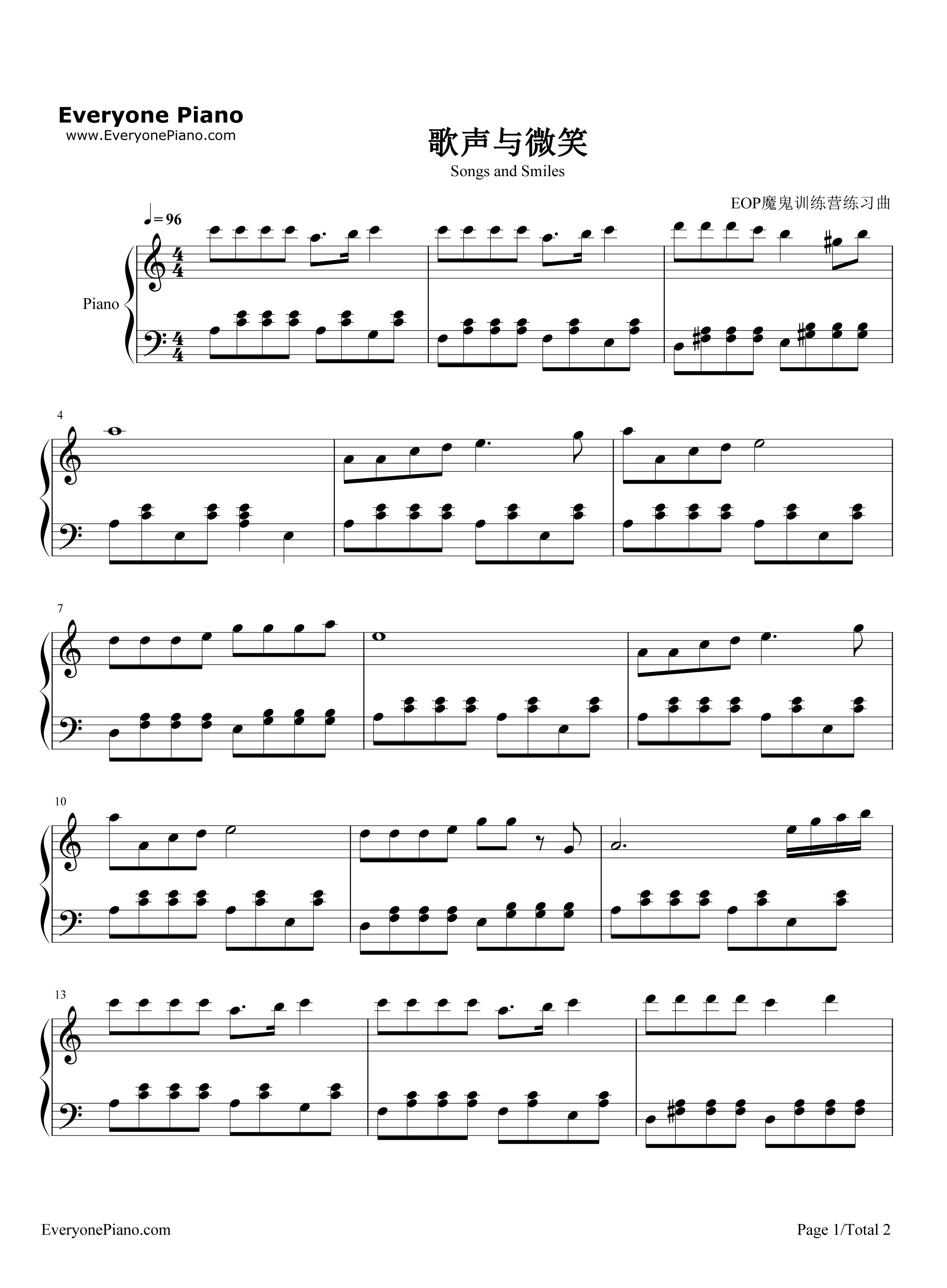 歌声与微笑歌谱_钢琴谱五线谱分享_钢琴谱五线谱图片下载