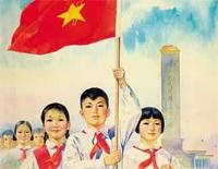 我是共产主义接�y.�_我们是共产主义事业接班人