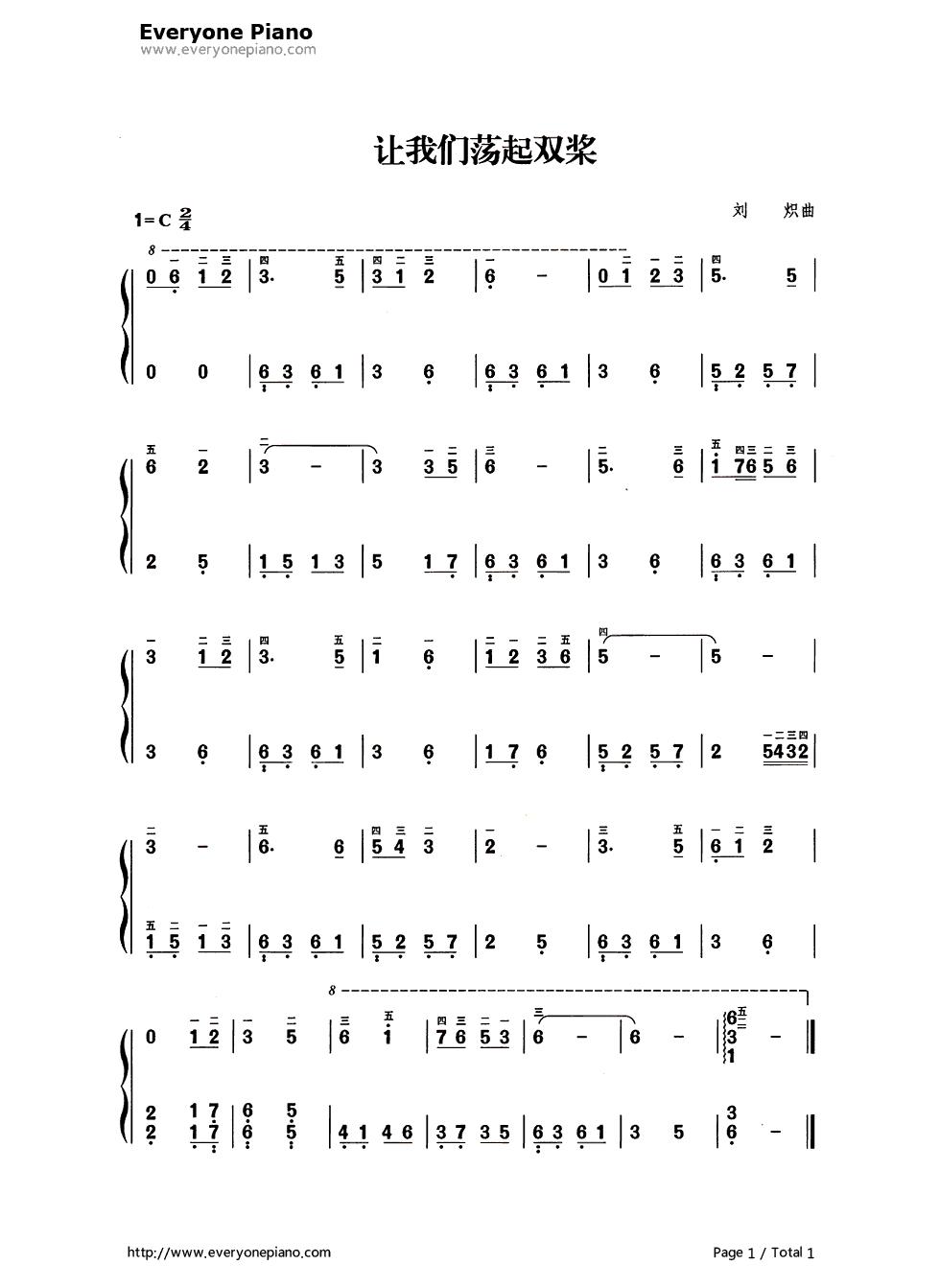 ( 共1张 ) >>>快速学钢琴,请到eop简谱跟我弹平台下载简谱跟