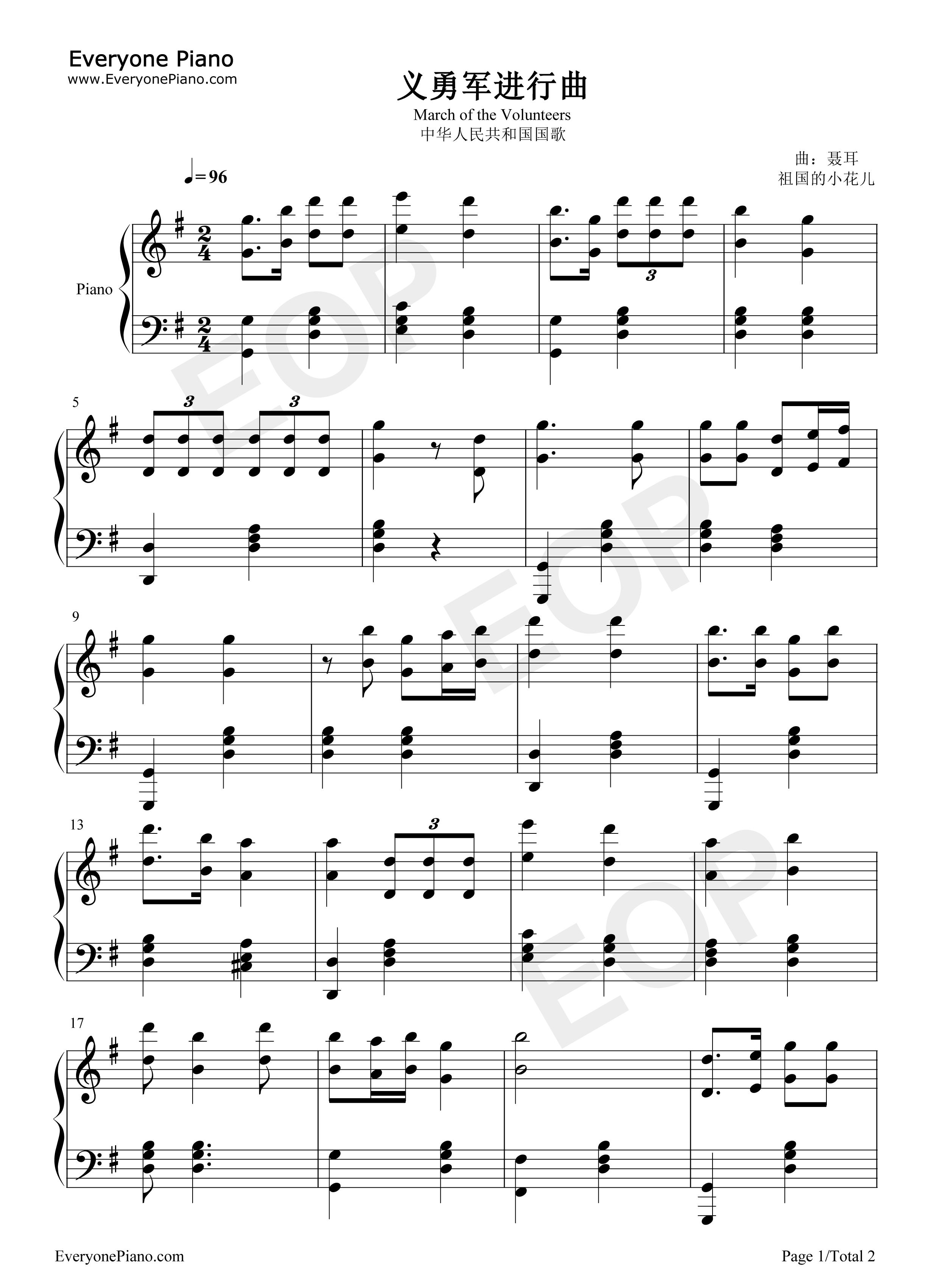 国歌五线谱预览1-钢琴谱