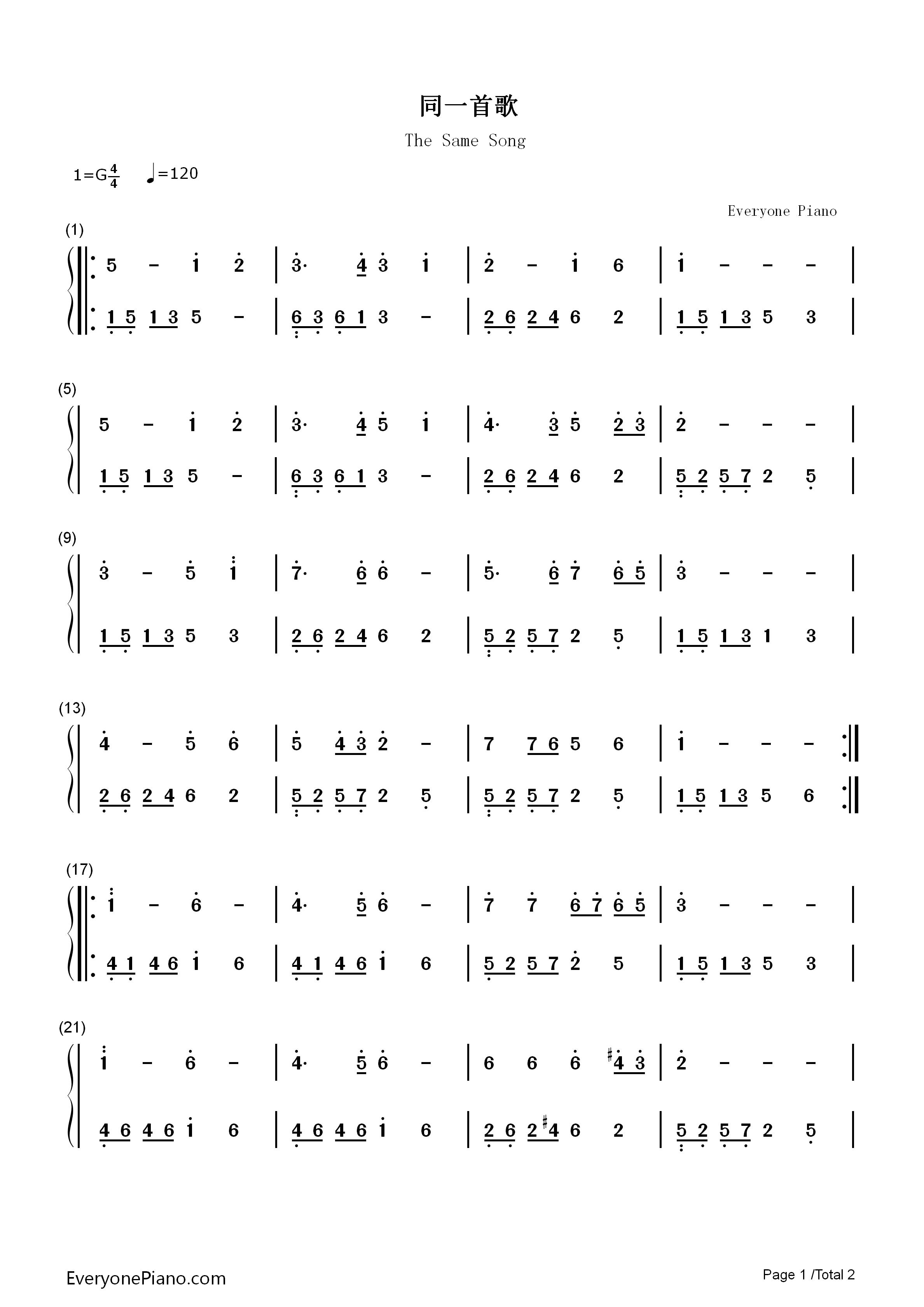 同一首歌双手简谱预览1-钢琴谱(五线谱,双手简谱)免费