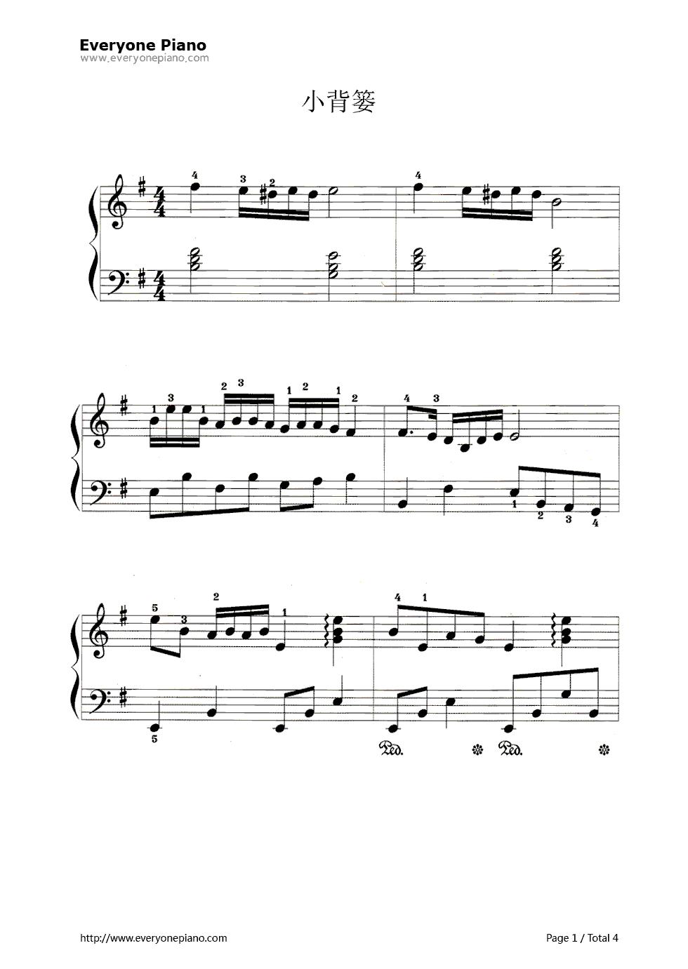 钢琴曲谱 练习曲 小背篓 小背篓五线谱预览1