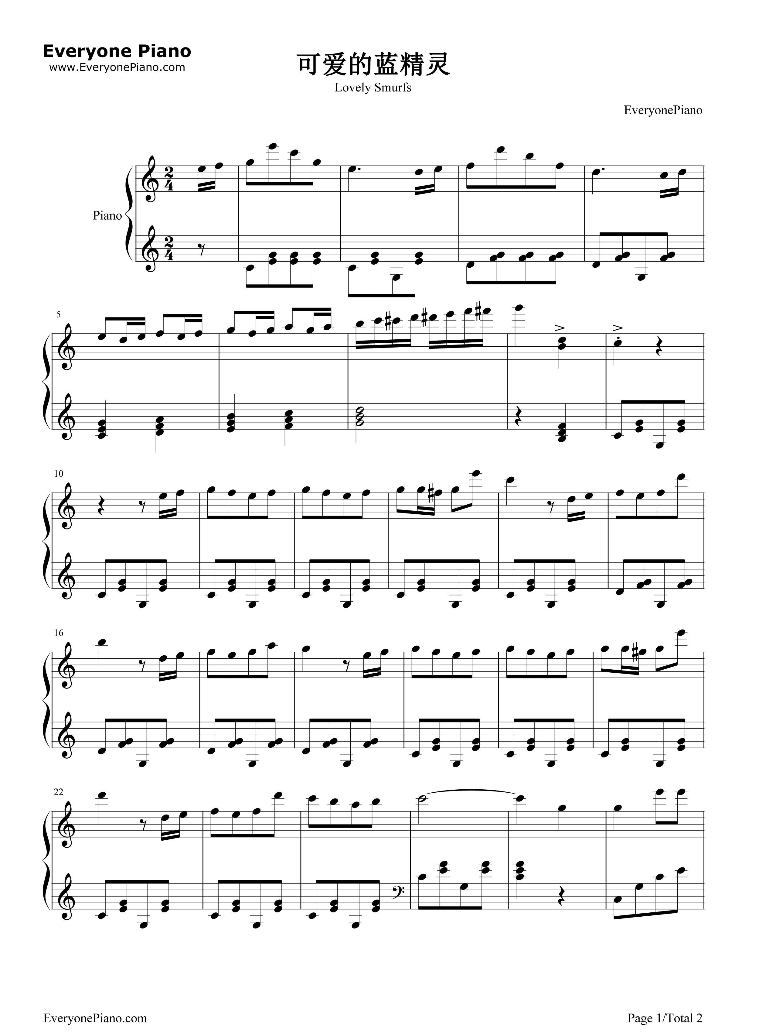 钢琴曲谱 练习曲 可爱的蓝精灵 可爱的蓝精灵五线谱预览1