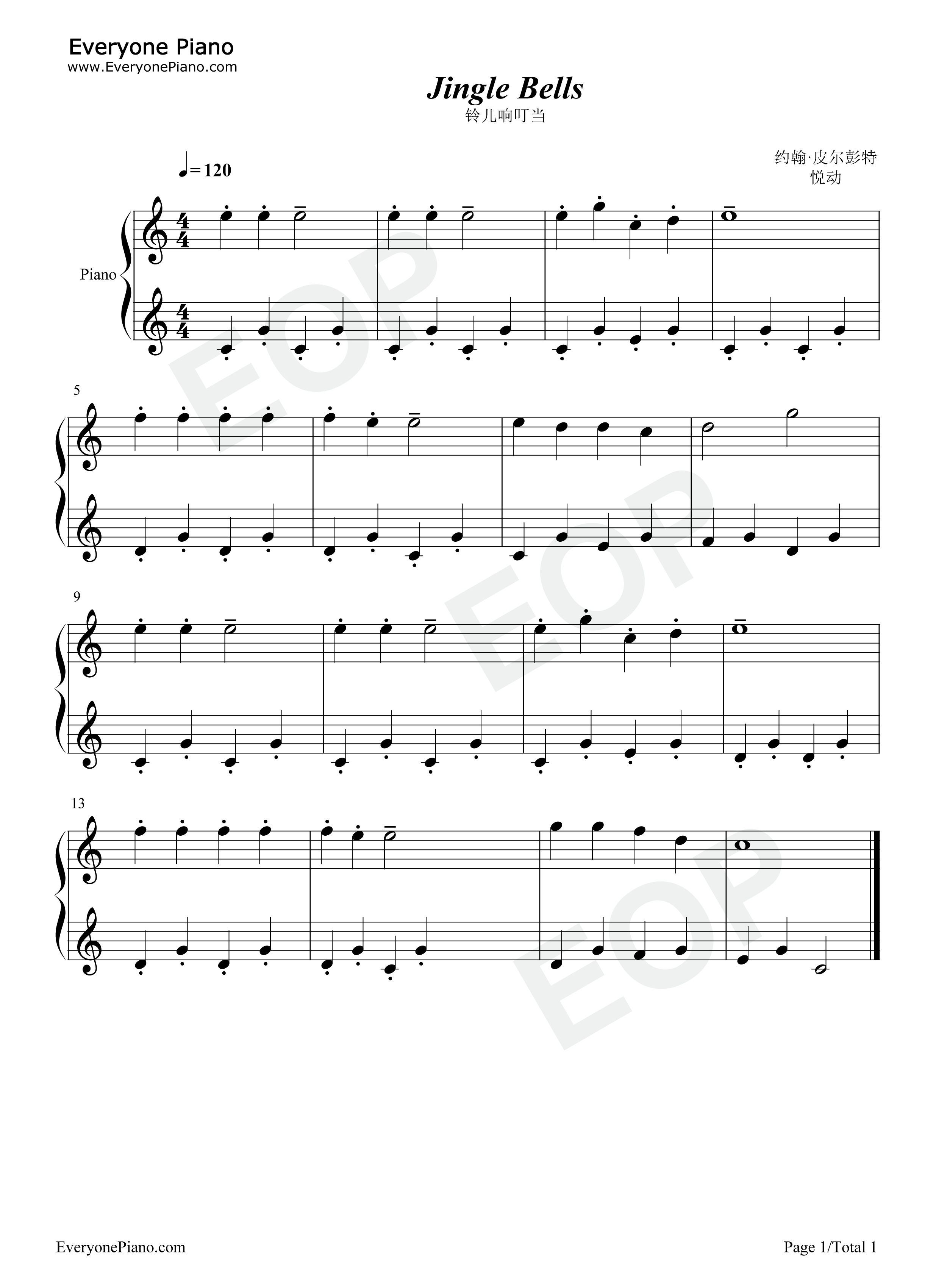 铃儿响叮当-jingle bells五线谱预览1
