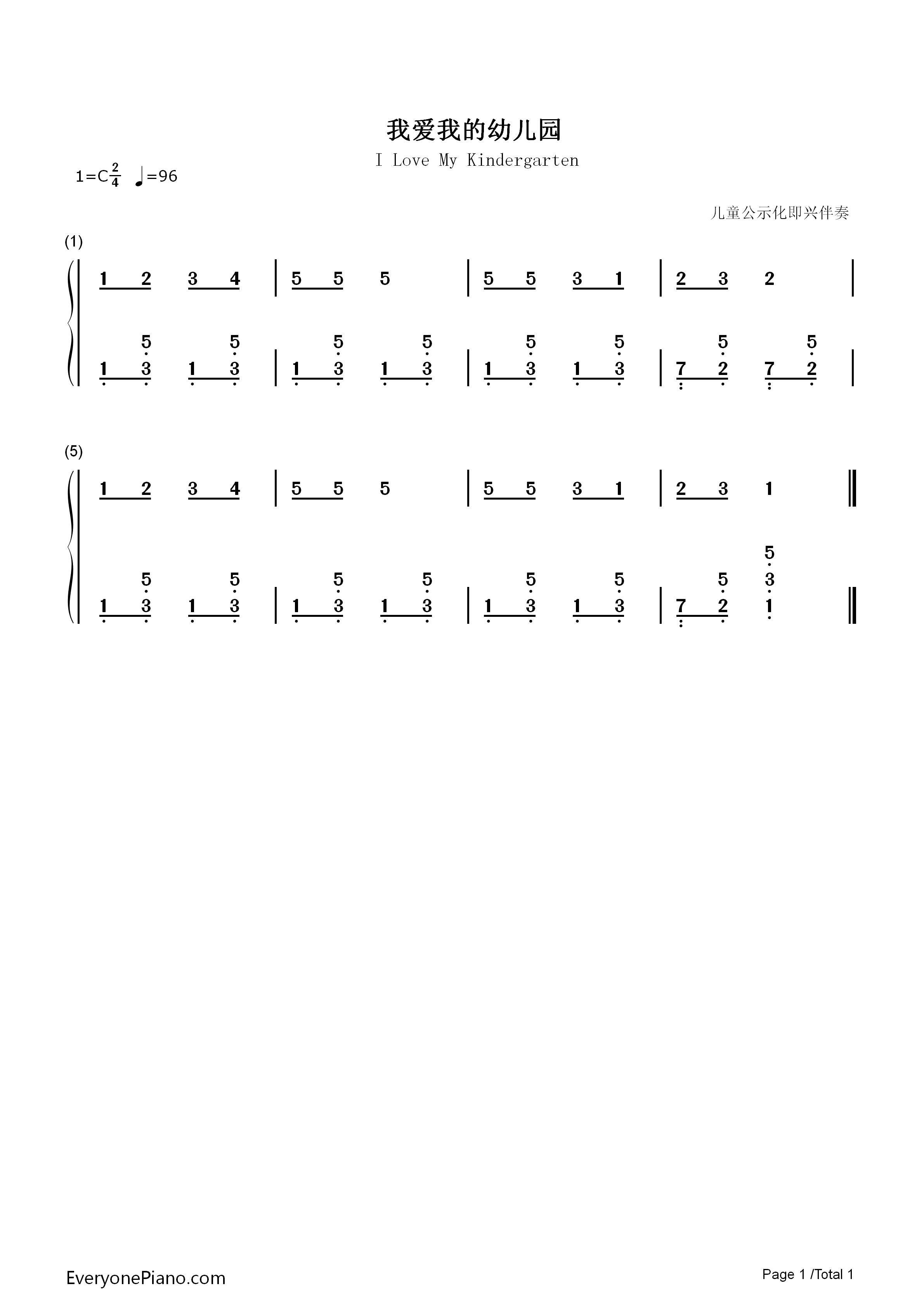我爱我的幼儿园双手简谱预览1-钢琴谱档(五线谱,双手