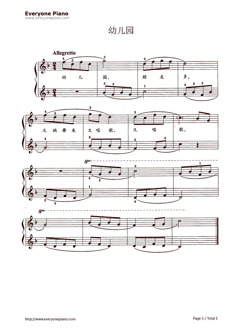 网站首页 钢琴曲谱 练习曲 幼儿园 >> 幼儿园五线谱预览1  * 仅供学习