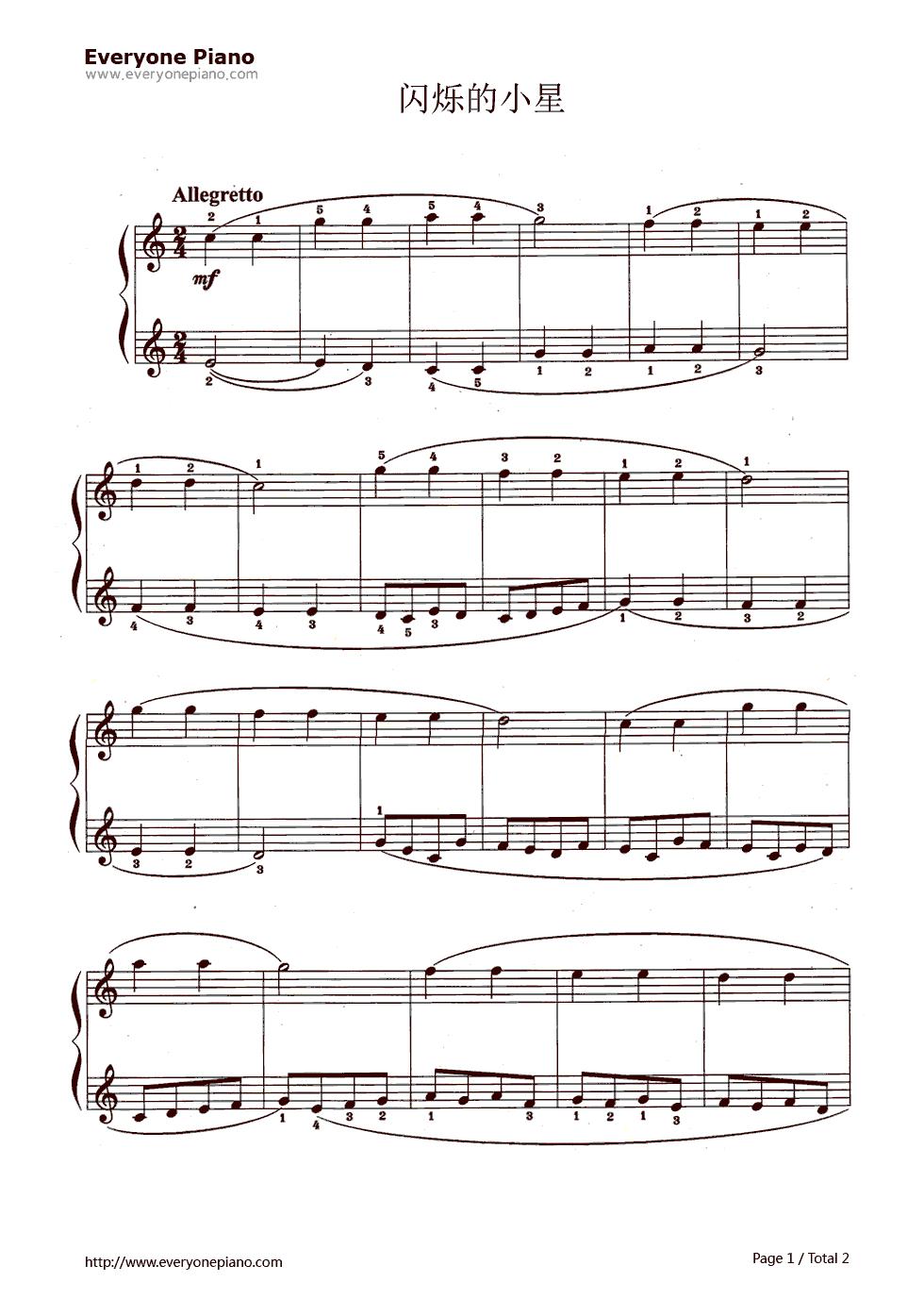 钢琴曲谱 练习曲 闪烁的小星 闪烁的小星五线谱预览1  }  仅供学习