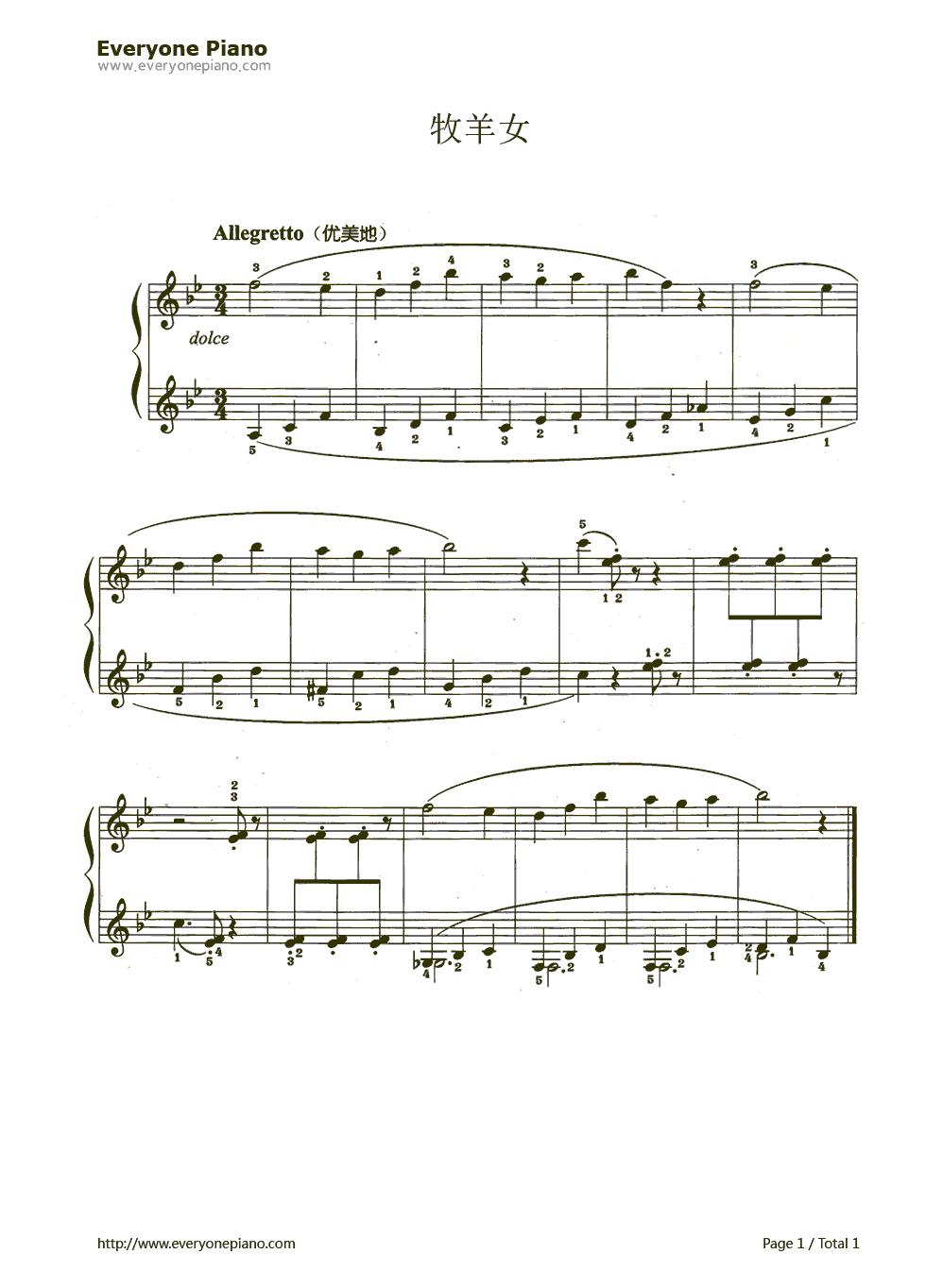 钢琴曲谱 儿歌 牧羊女 牧羊女五线谱预览1  }  仅供学习交流使用!
