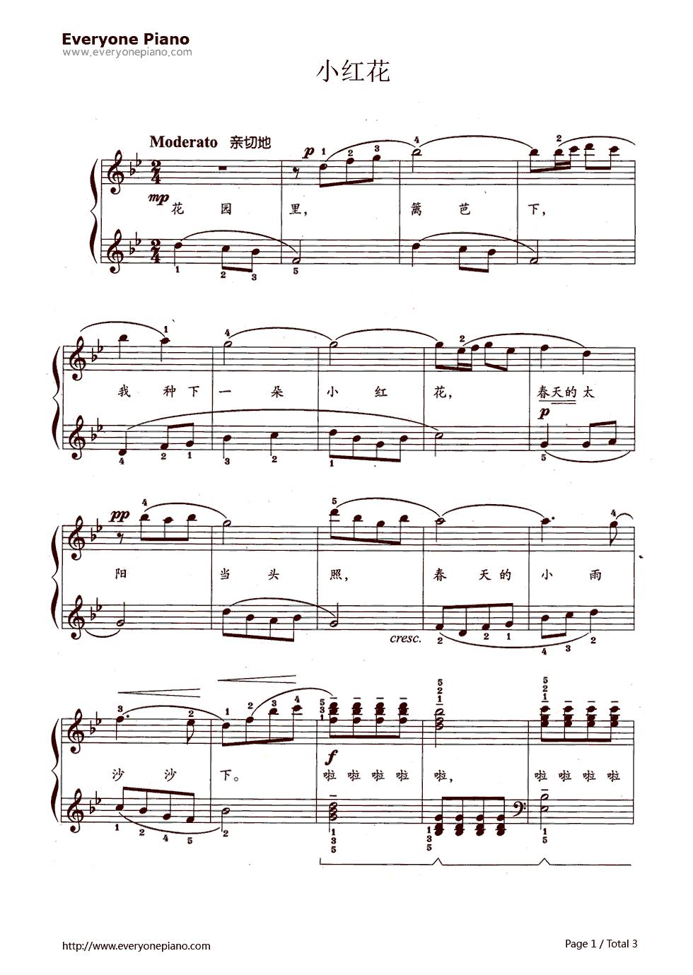 钢琴曲谱 儿歌 小红花 小红花五线谱预览1  }  仅供学习交流使用!