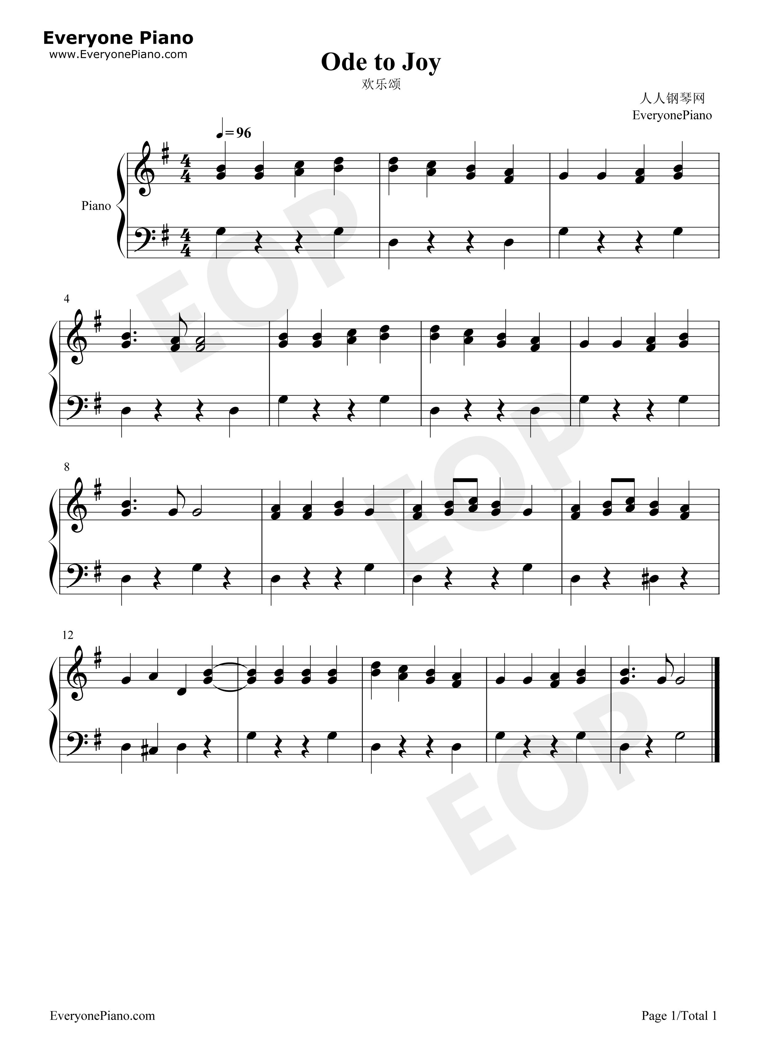 钢琴曲谱 儿歌 欢乐颂 欢乐颂五线谱预览1  }  仅供学习交流使用!