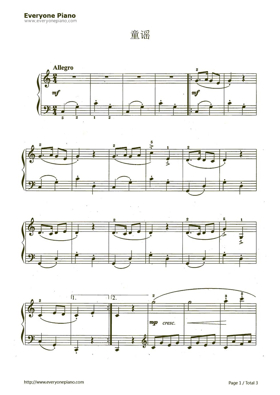 钢琴曲谱 儿歌 童谣 童谣五线谱预览1  }  仅供学习交流使用!