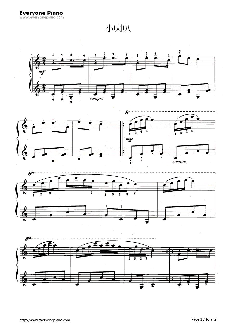 小喇叭五线谱预览1