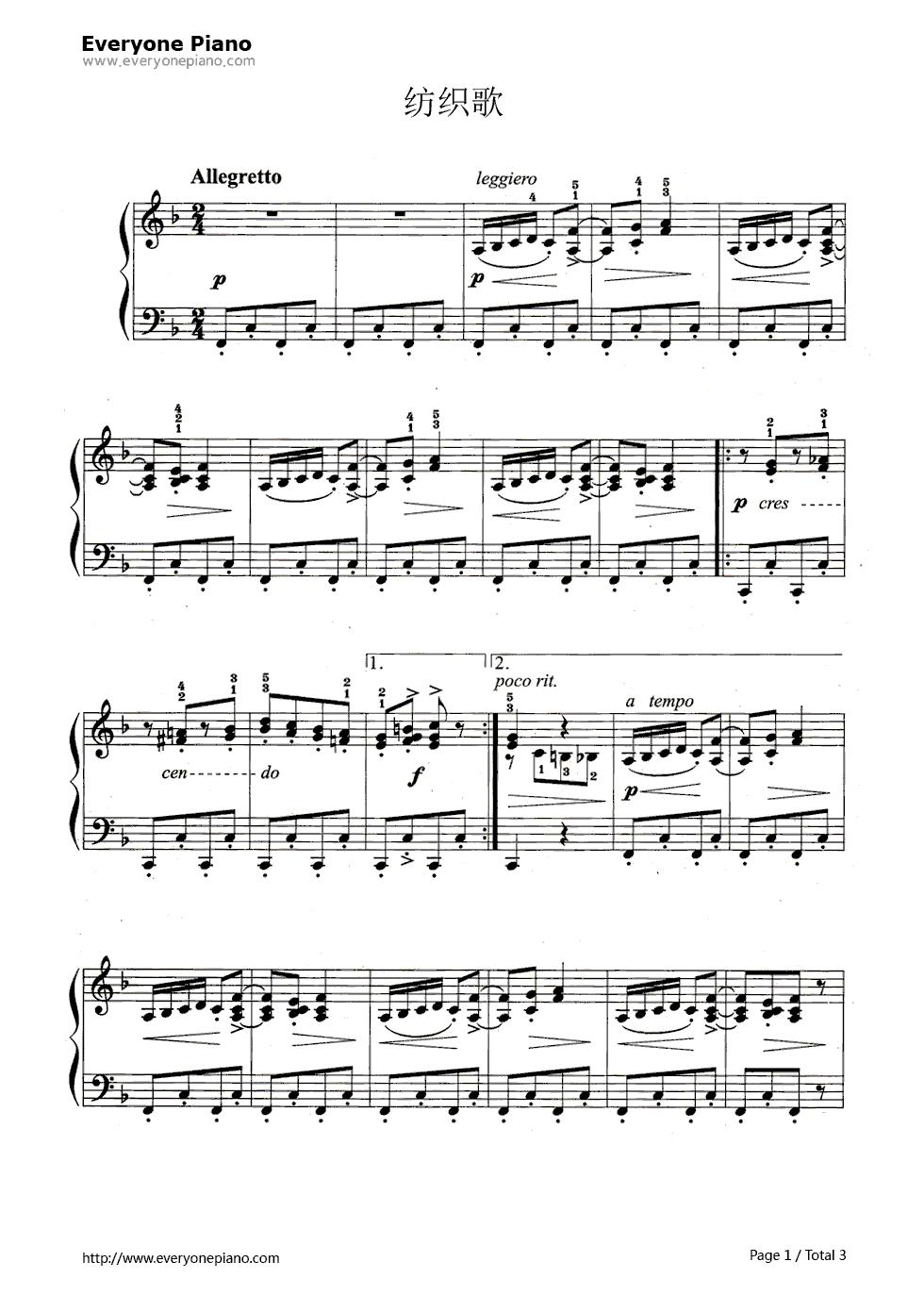 纺织歌五线谱预览1-钢琴谱档(五线谱,双手简谱,数位谱