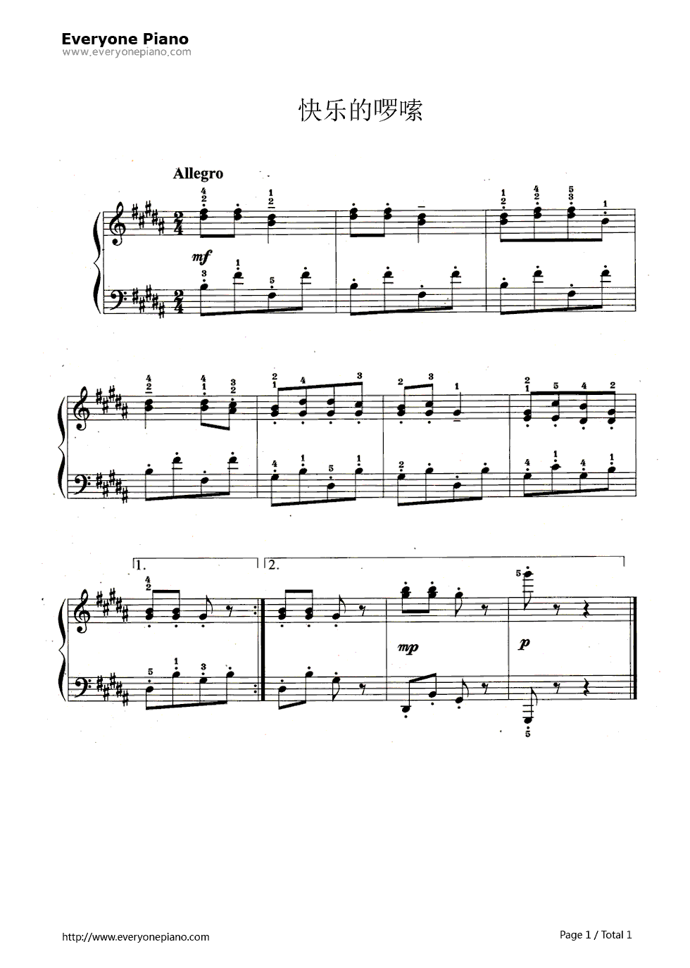 快乐的啰嗦五线谱预览1-钢琴谱(五线谱,双手简谱)免费下载;
