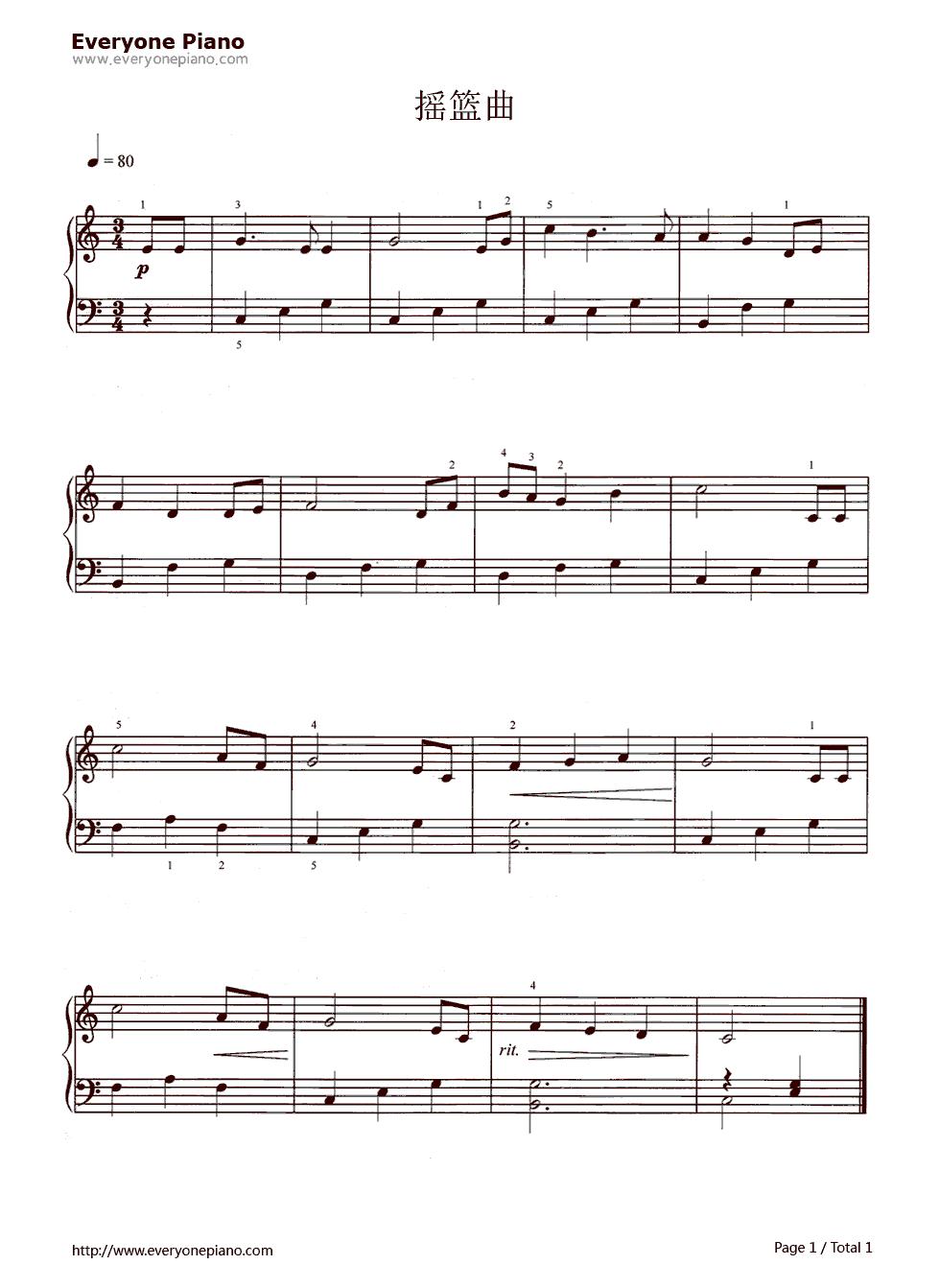 摇篮曲五线谱预览1-钢琴谱