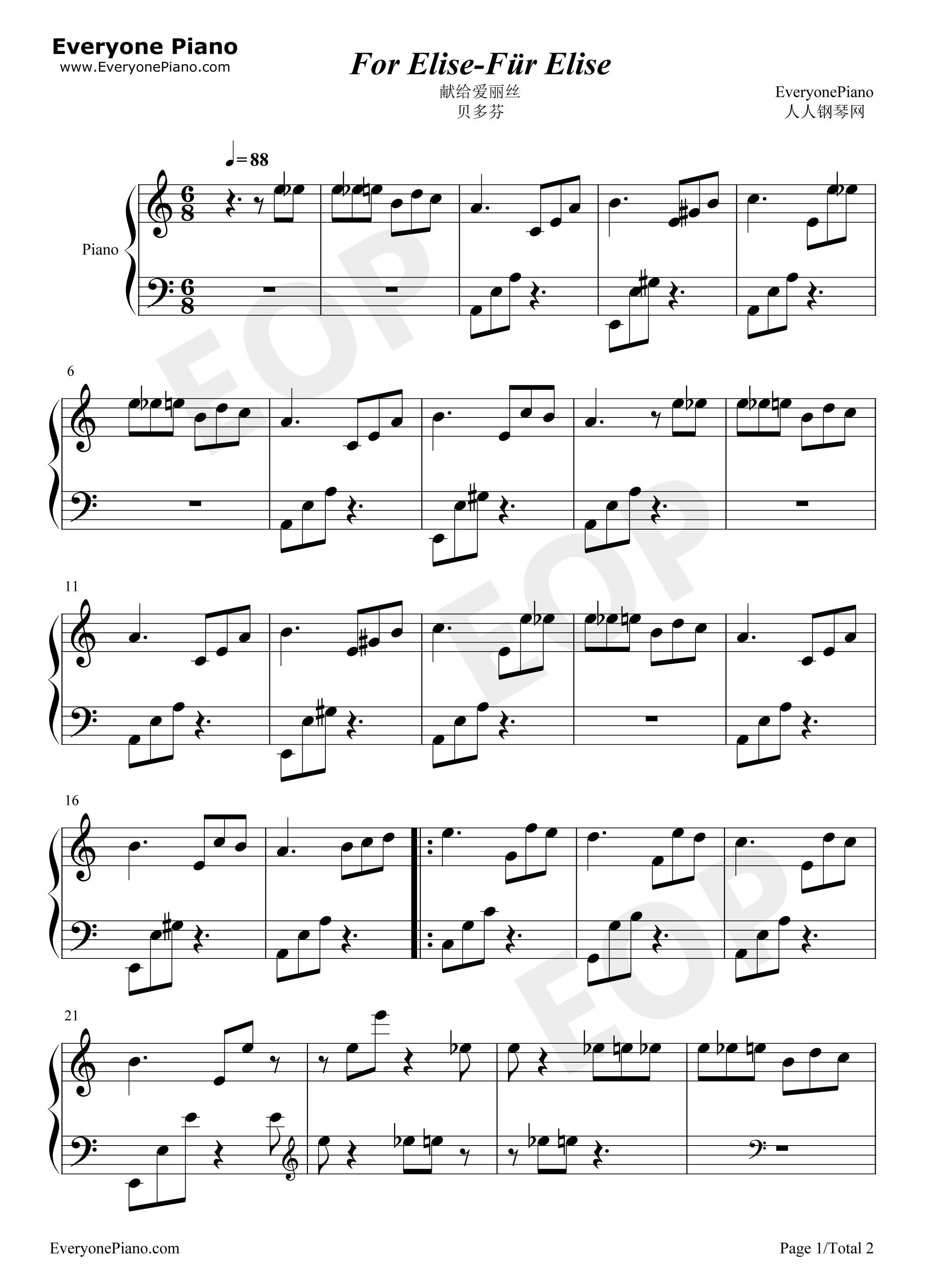 献给爱丽丝五线谱预览1-钢琴谱(五线谱,双手简谱)免费