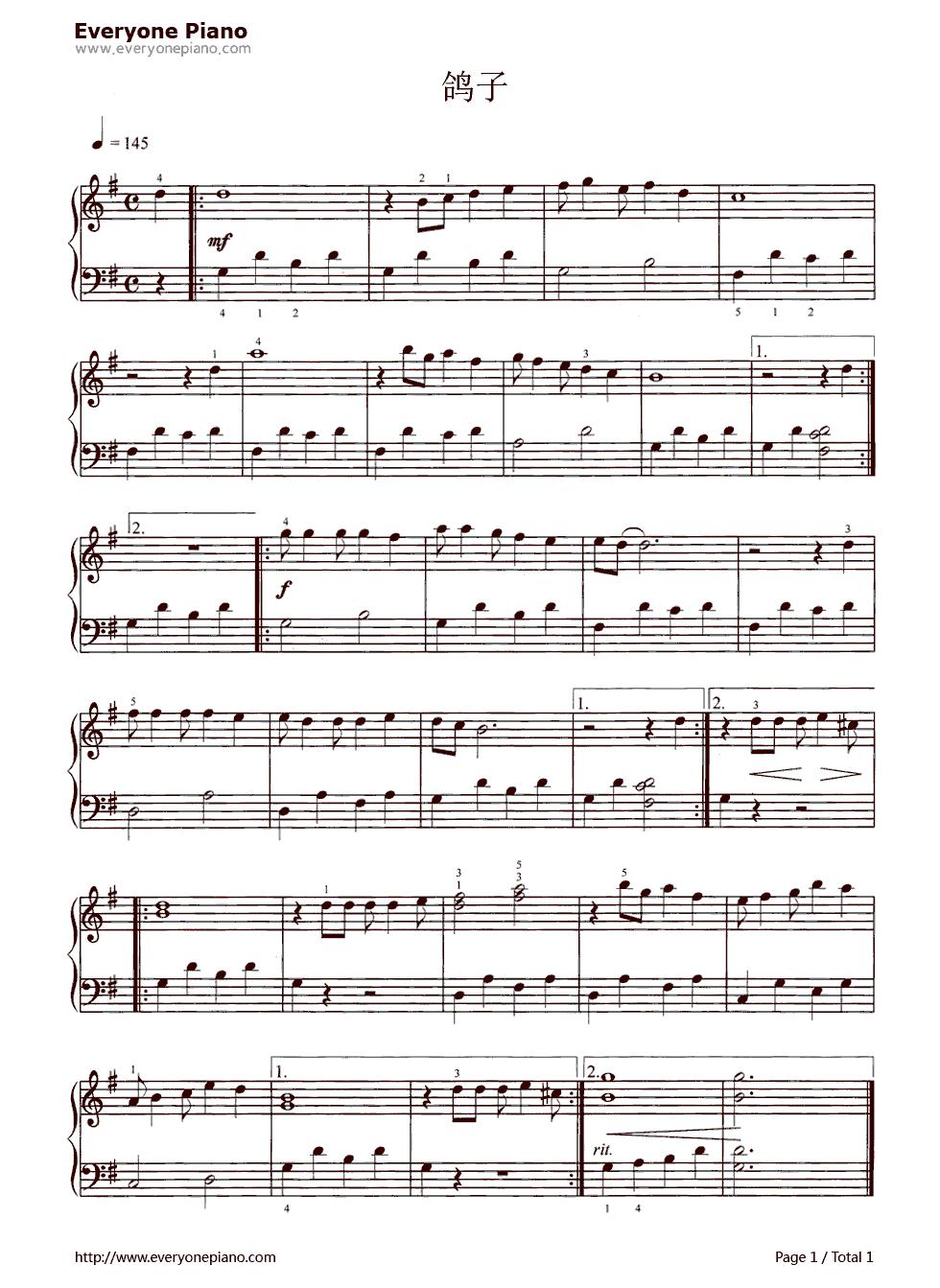 钢琴曲谱 经典 鸽子 鸽子五线谱预览1  }  仅供学习交流使用!