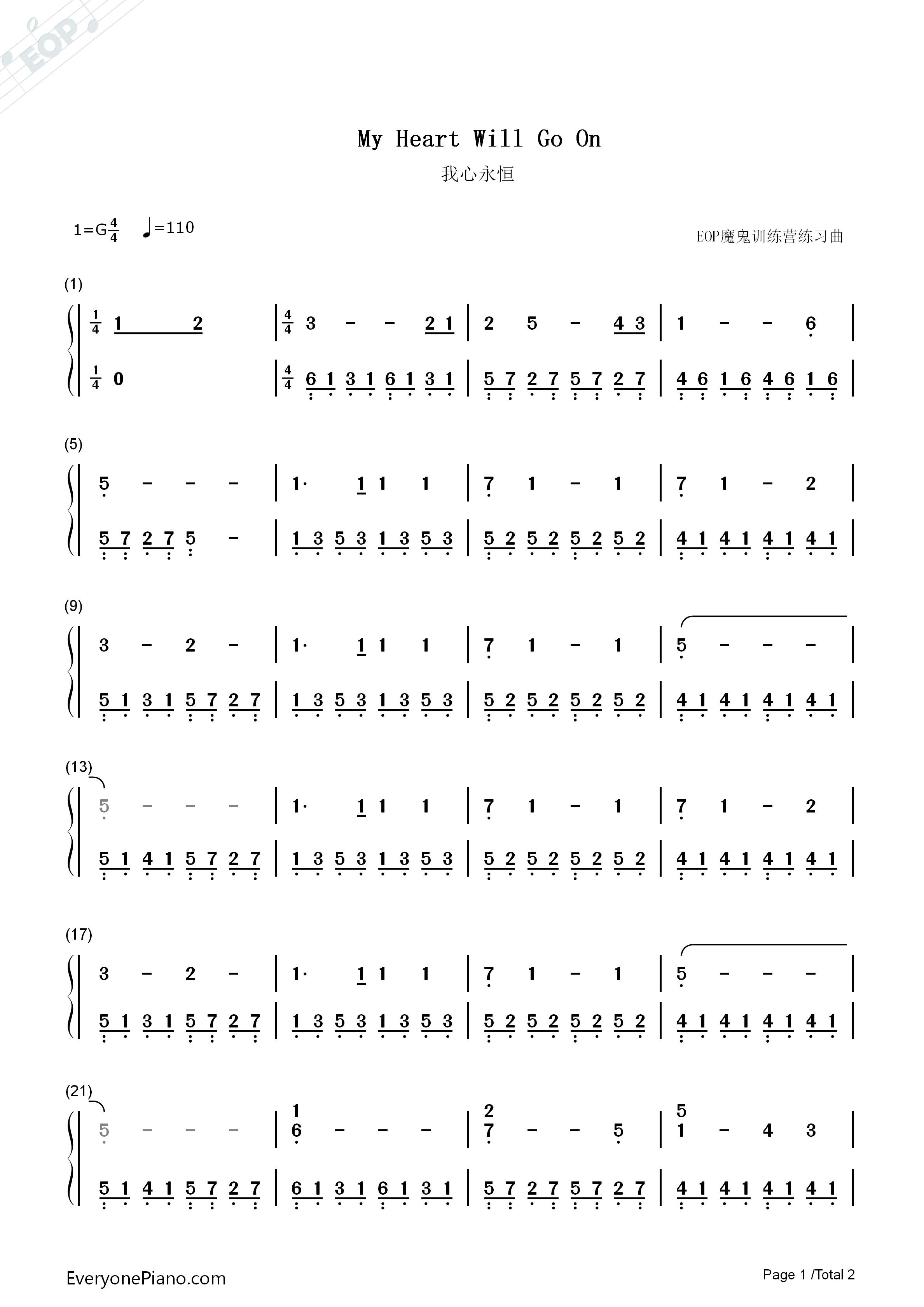 我心永恒-泰坦尼克号主题曲双手简谱预览