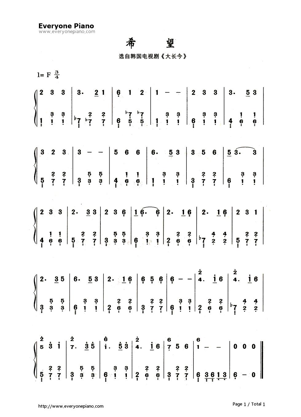 希望双手简谱预览1-钢琴谱