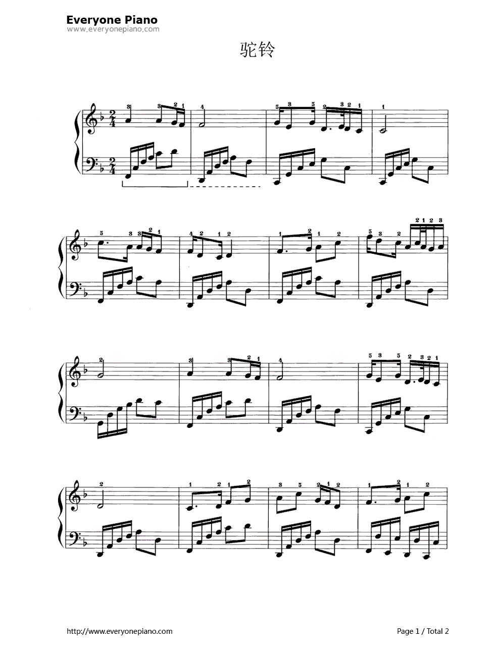 钢琴曲谱 流行 驼铃 驼铃五线谱预览1  }  仅供学习交流使用!