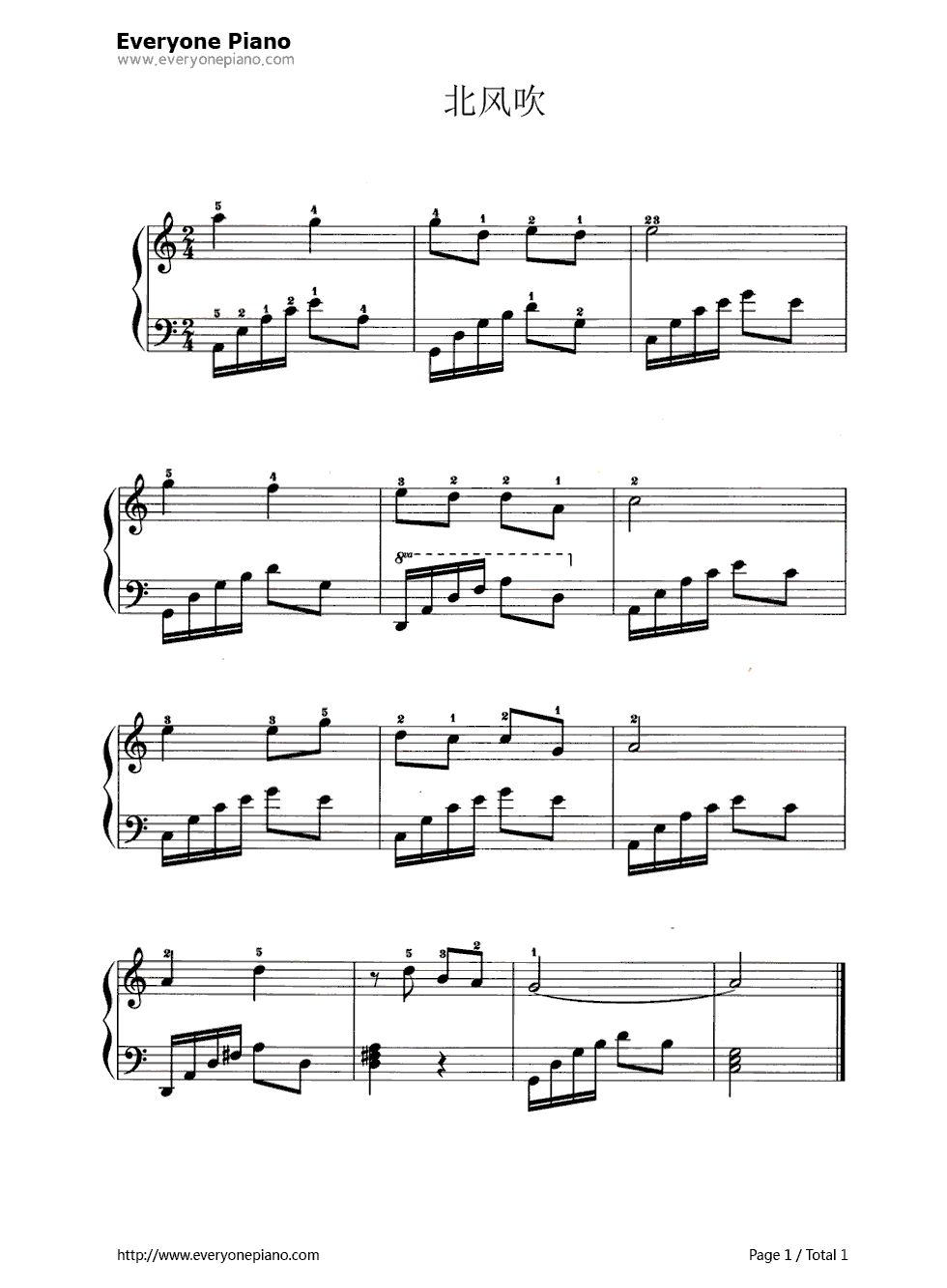 北风吹五线谱预览1-钢琴谱(五线谱,双手简谱)免费下载