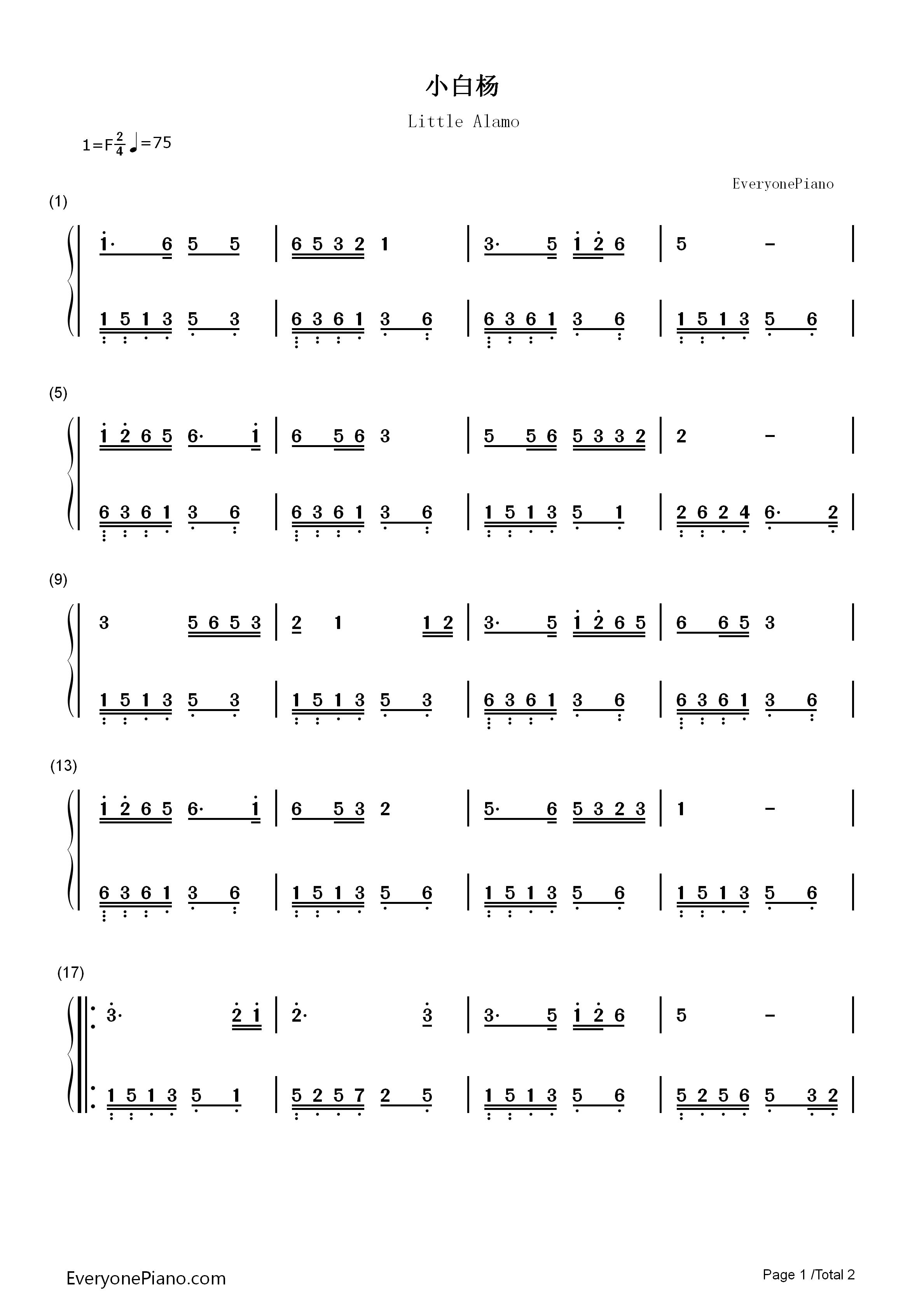 钢琴曲谱 民乐 小白杨 小白杨双手简谱预览1