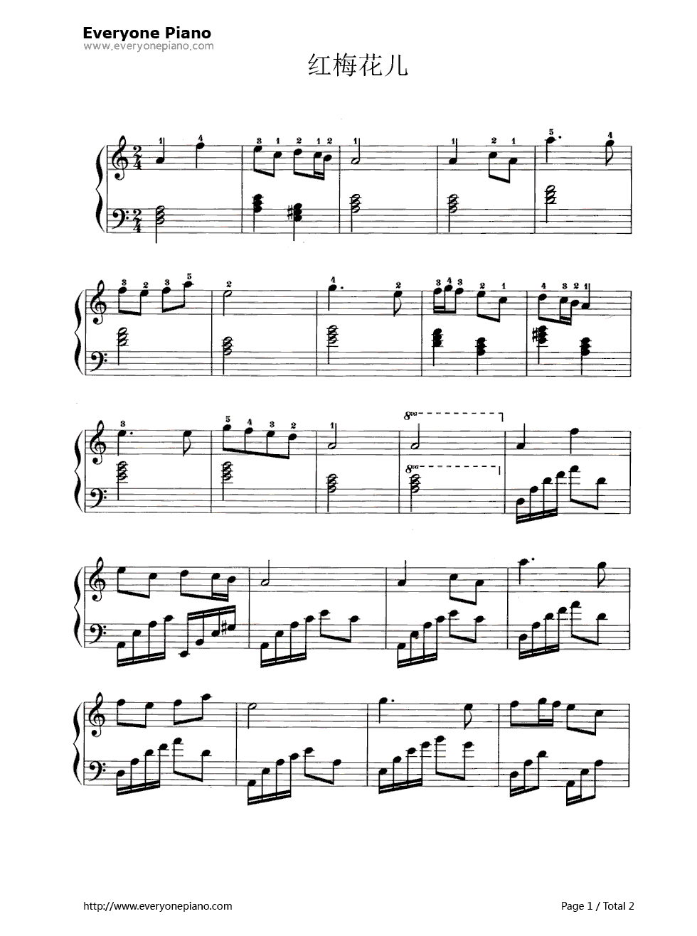 红梅花儿五线谱预览1-钢琴谱(五线谱,双手简谱)免费