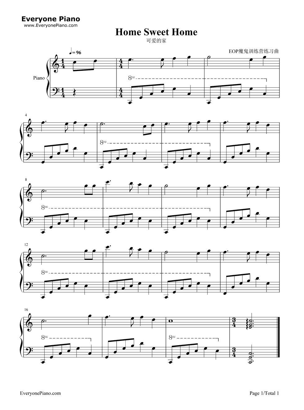 可爱的家钢琴曲五线谱