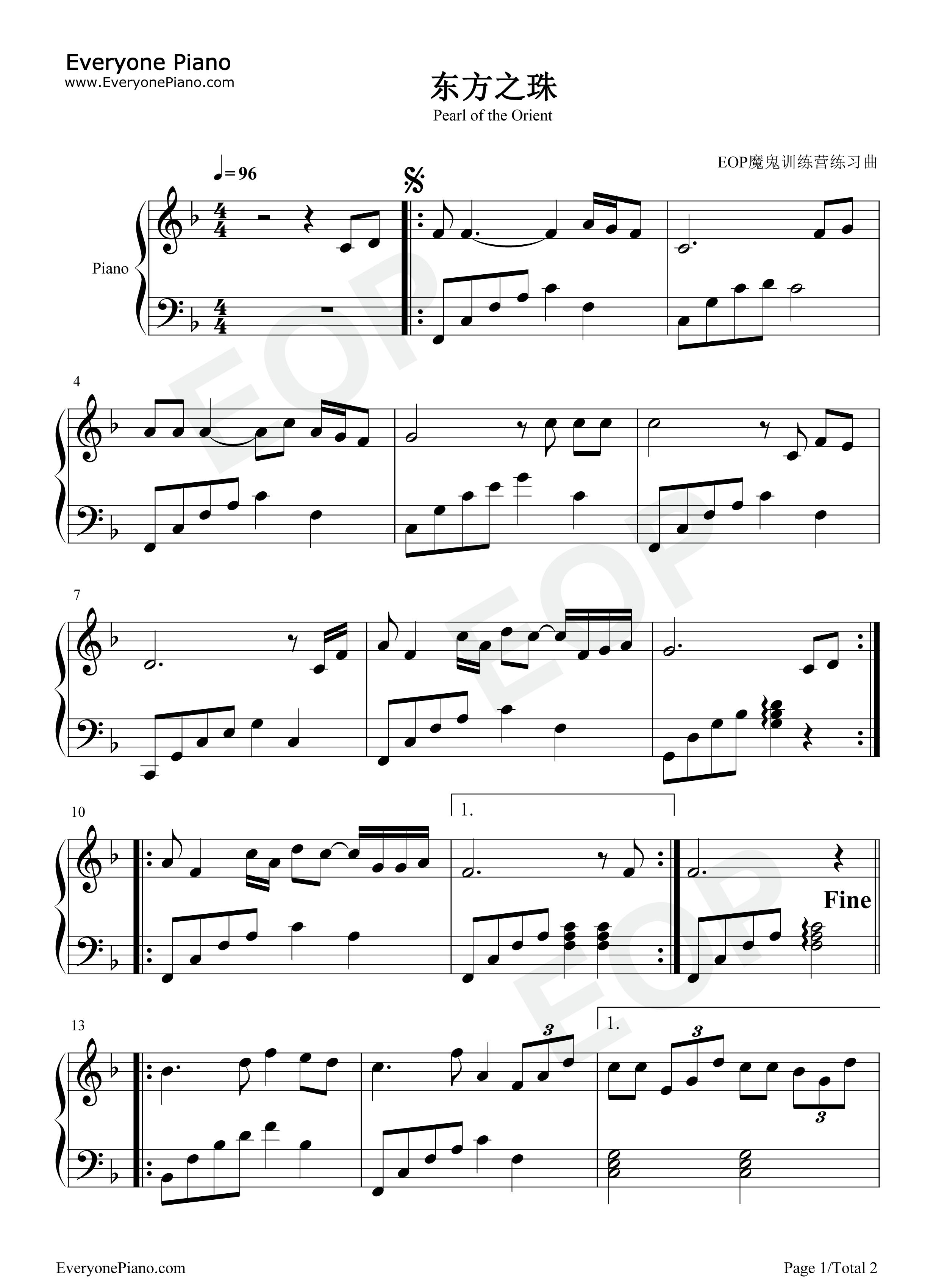 东方之珠五线谱预览1-钢琴谱(五线谱,双手简谱)免费