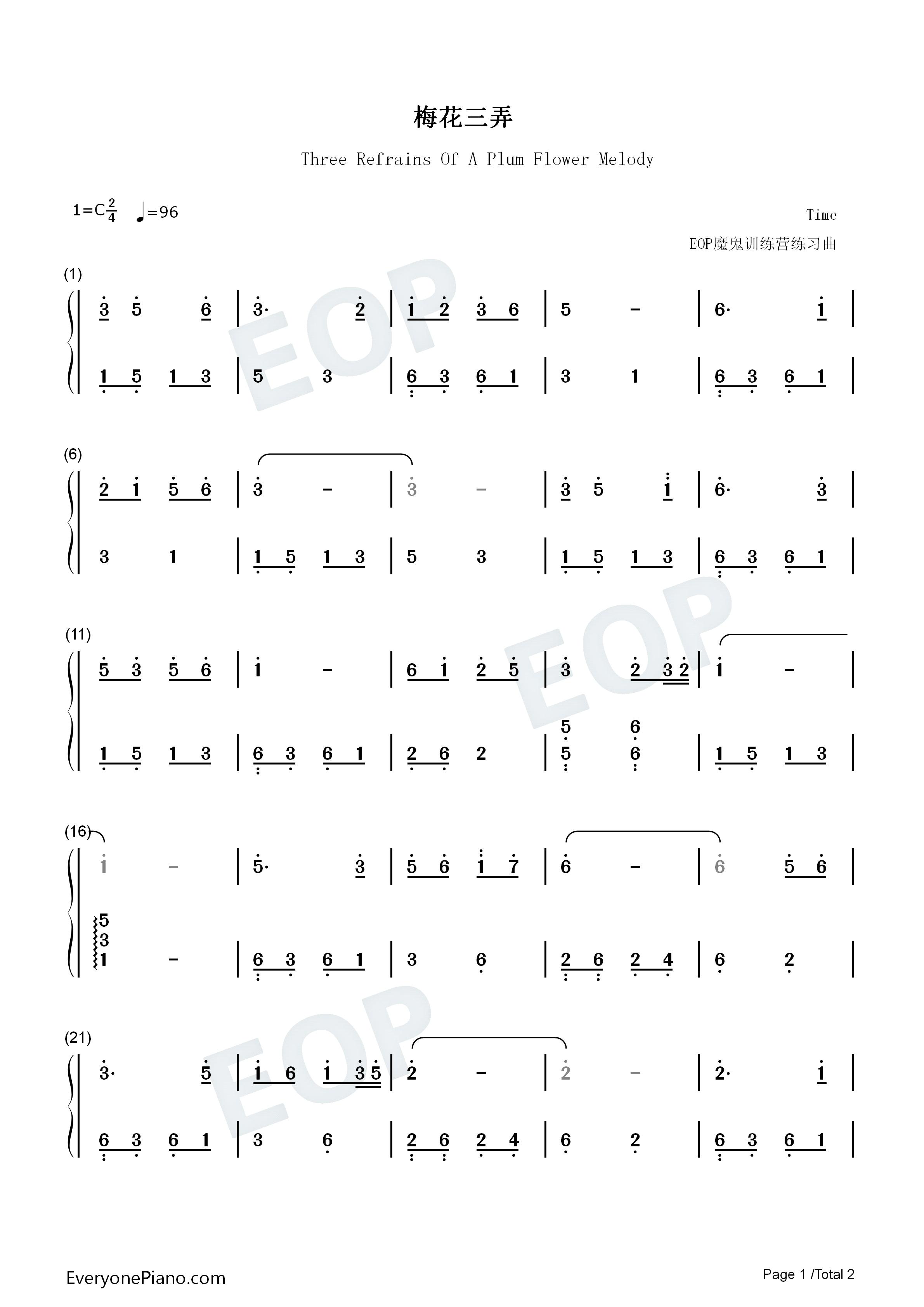 钢琴曲谱 流行 梅花三弄 梅花三弄双手简谱预览1  }  仅供学习交流