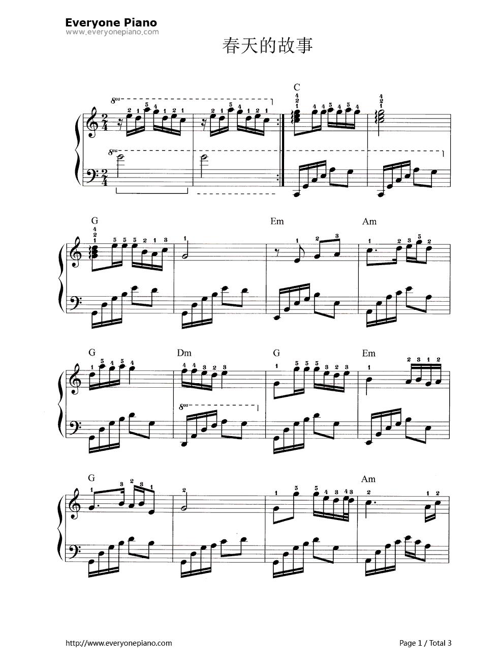 绒花的谱子五线谱-春天的故事曲谱