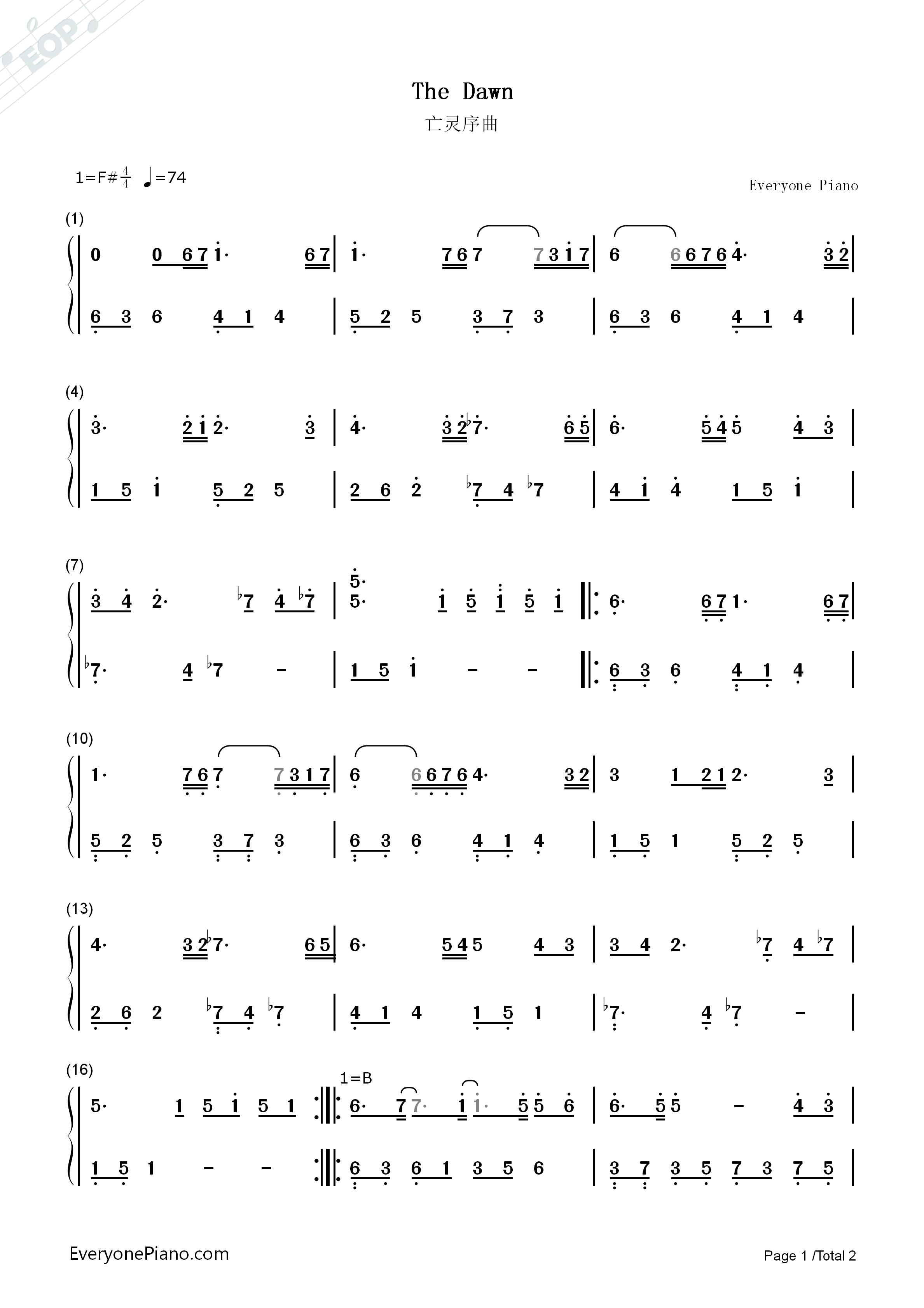 钢琴曲谱 动漫 亡灵序曲-the dawn-魔兽世界 亡灵序曲-the dawn-魔兽