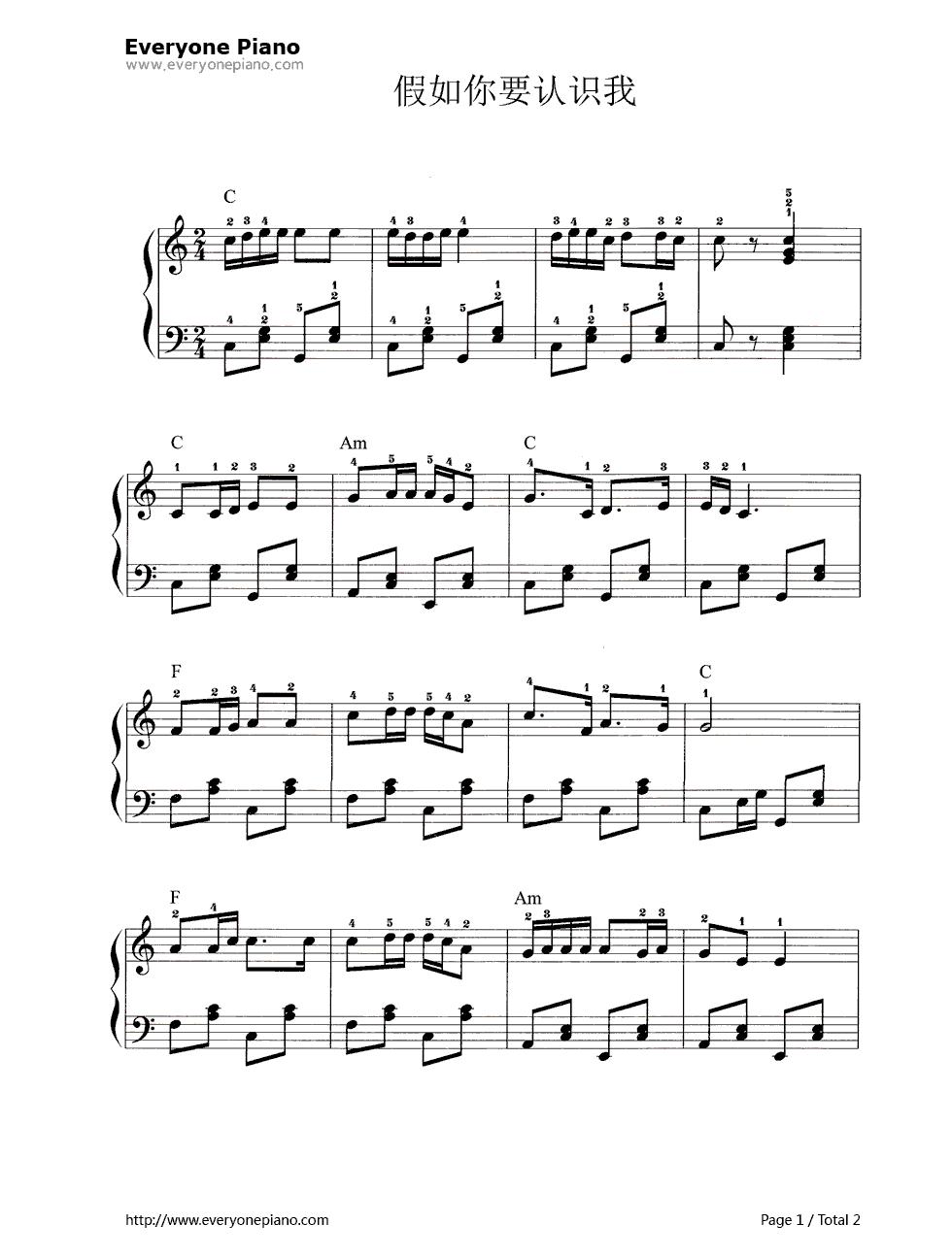 双手简谱)免费下载; 认识钢琴谱 天空之城钢琴谱泡沫钢琴谱美女私房照