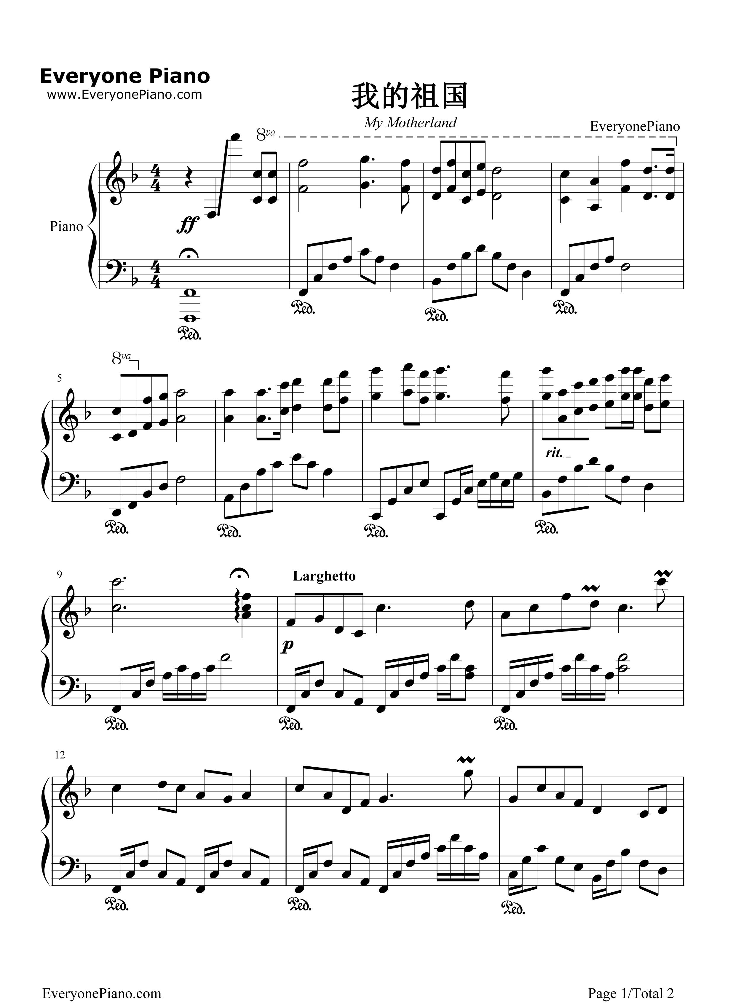 钢琴曲谱 民乐 我的祖国 我的祖国五线谱预览1