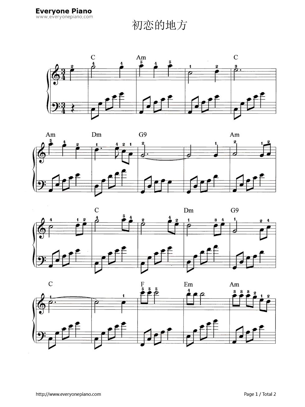 初恋的地方五线谱预览1-钢琴谱