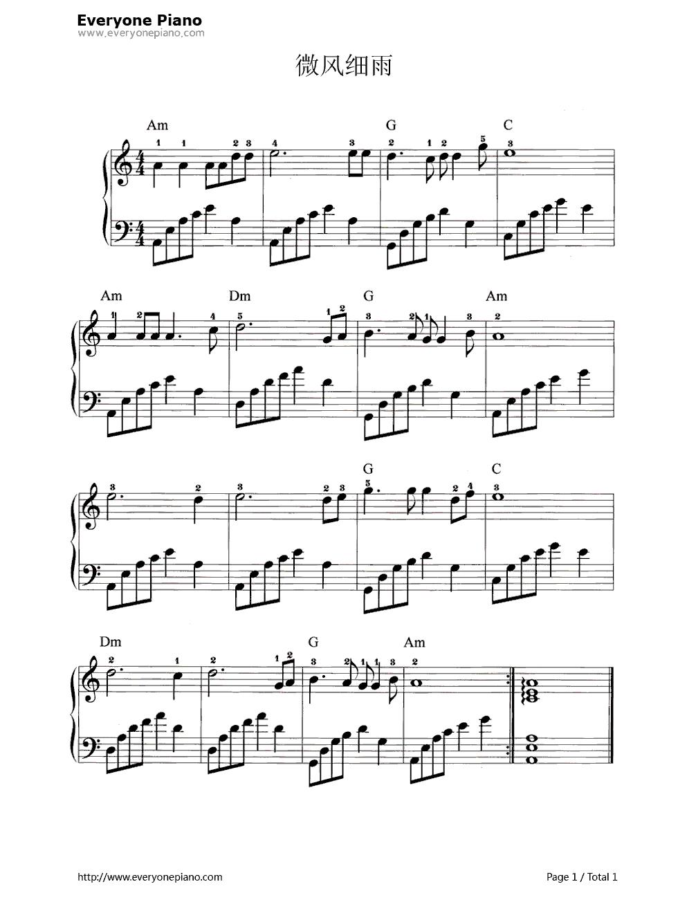 微风细雨五线谱预览1-钢琴谱图片