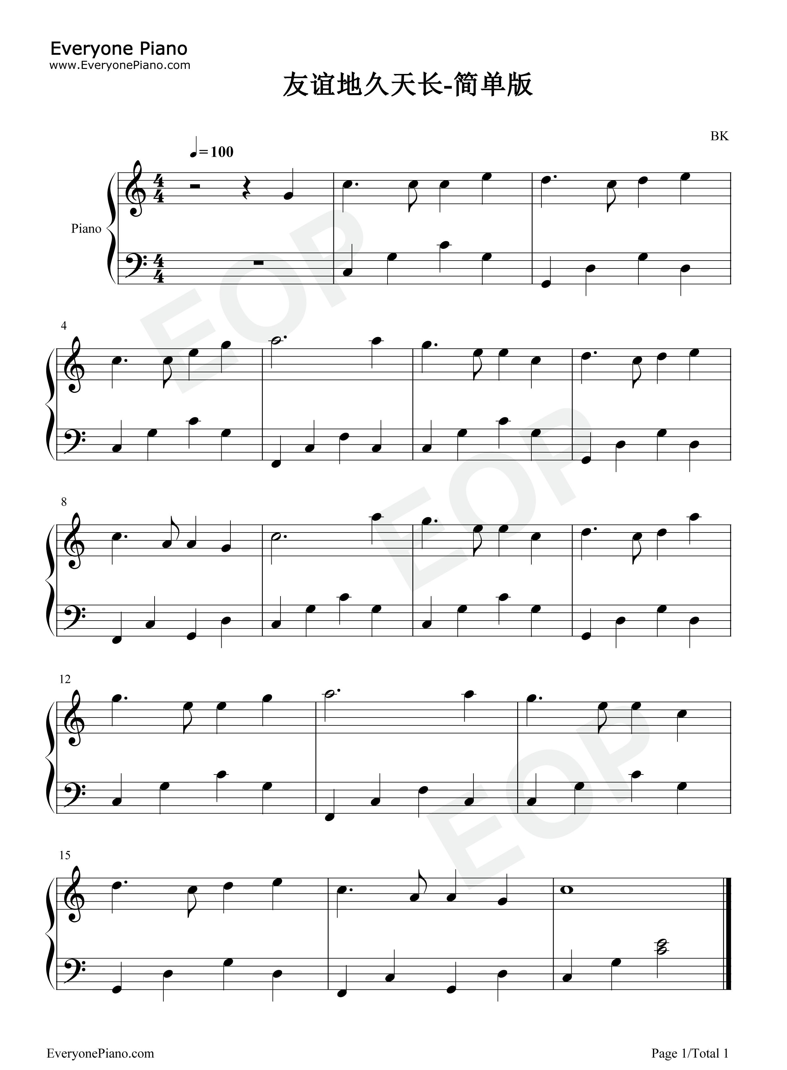 友谊地久天长(auld lang syne)五线谱预览1