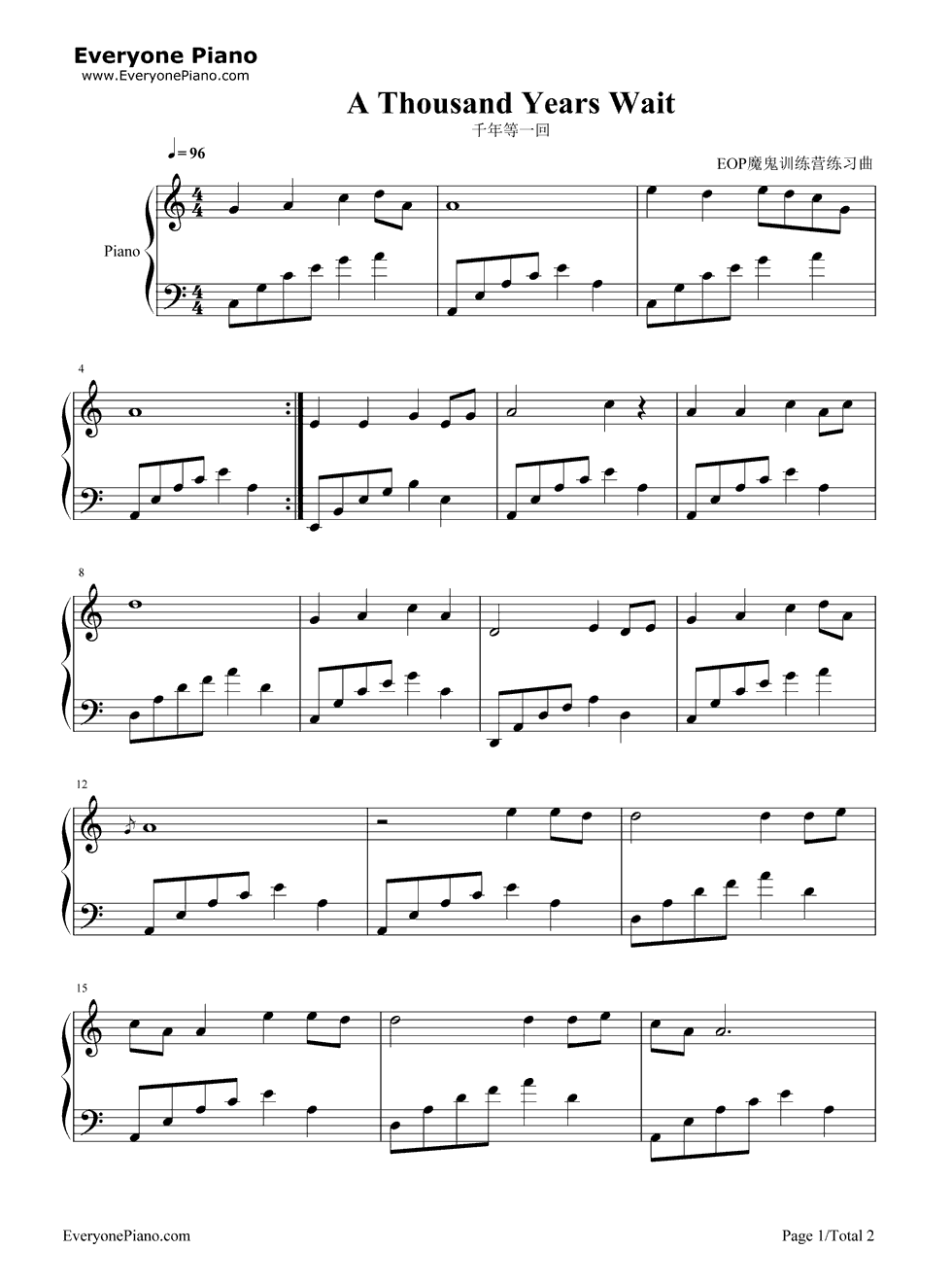 千年等一回-新白娘子传奇主题曲五线谱预览1