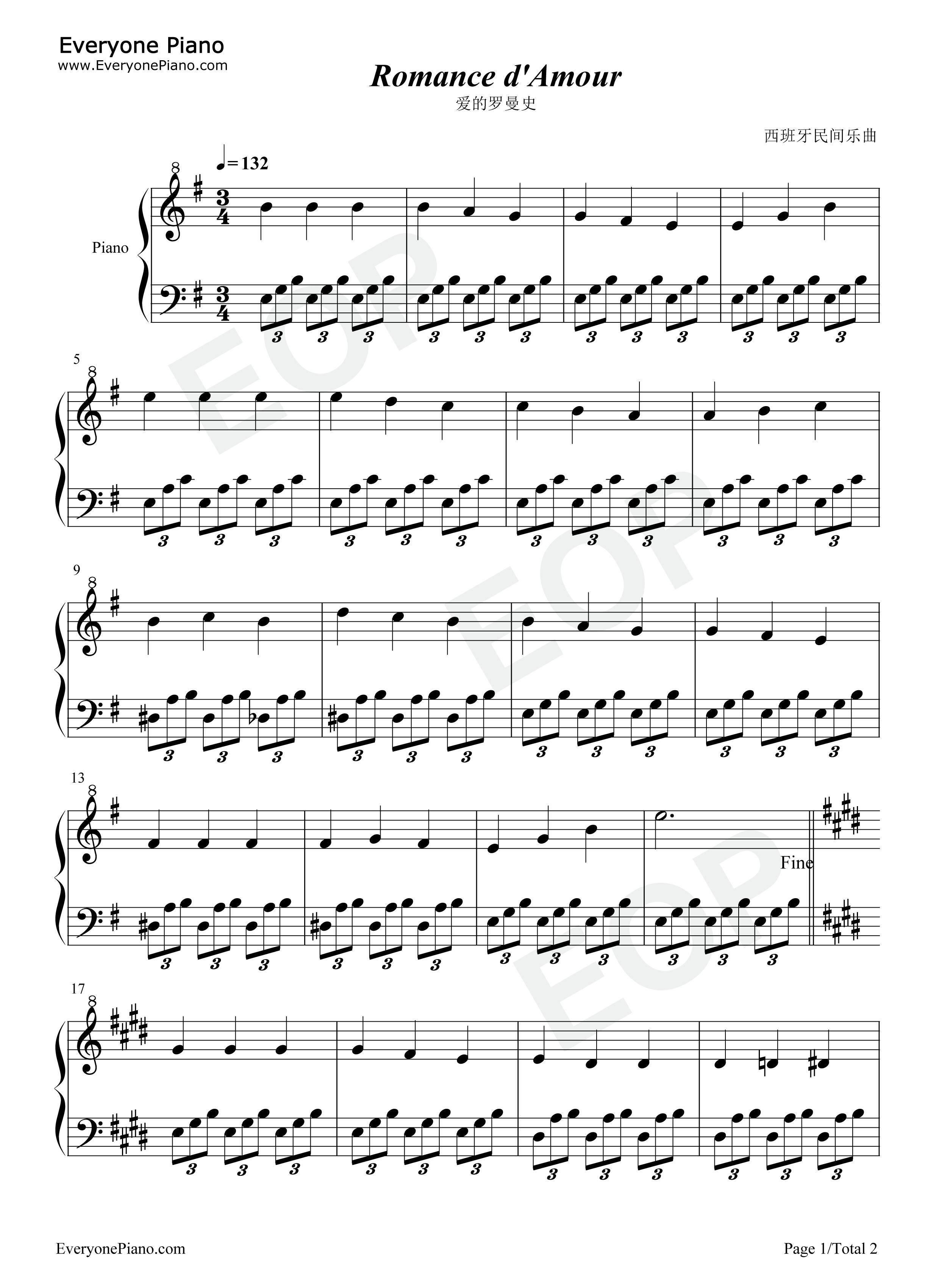 爱的罗曼史的钢琴谱