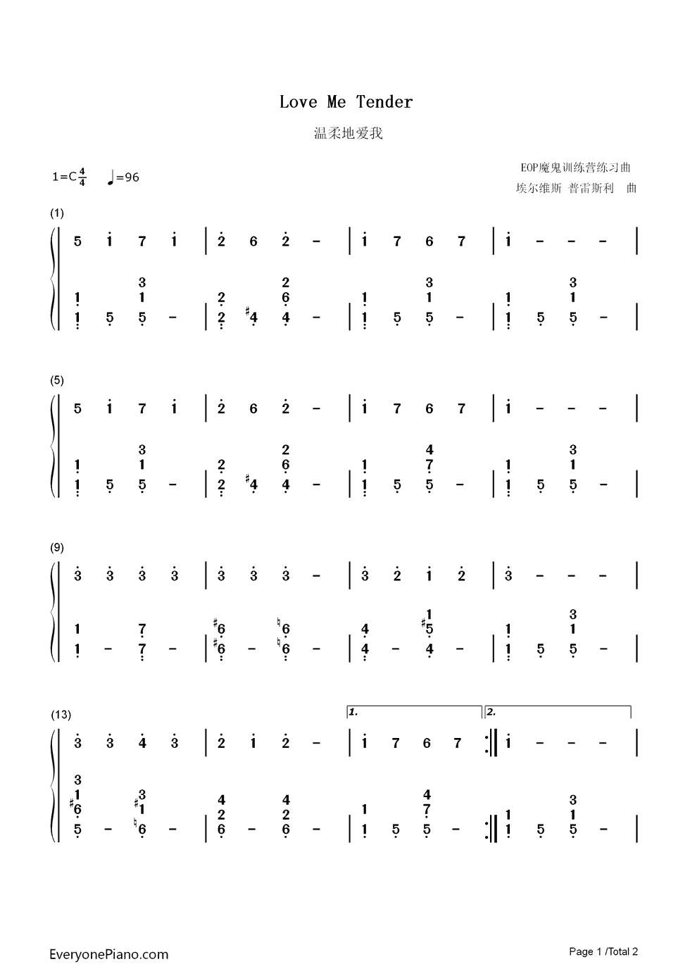 l of me钢琴数字简谱