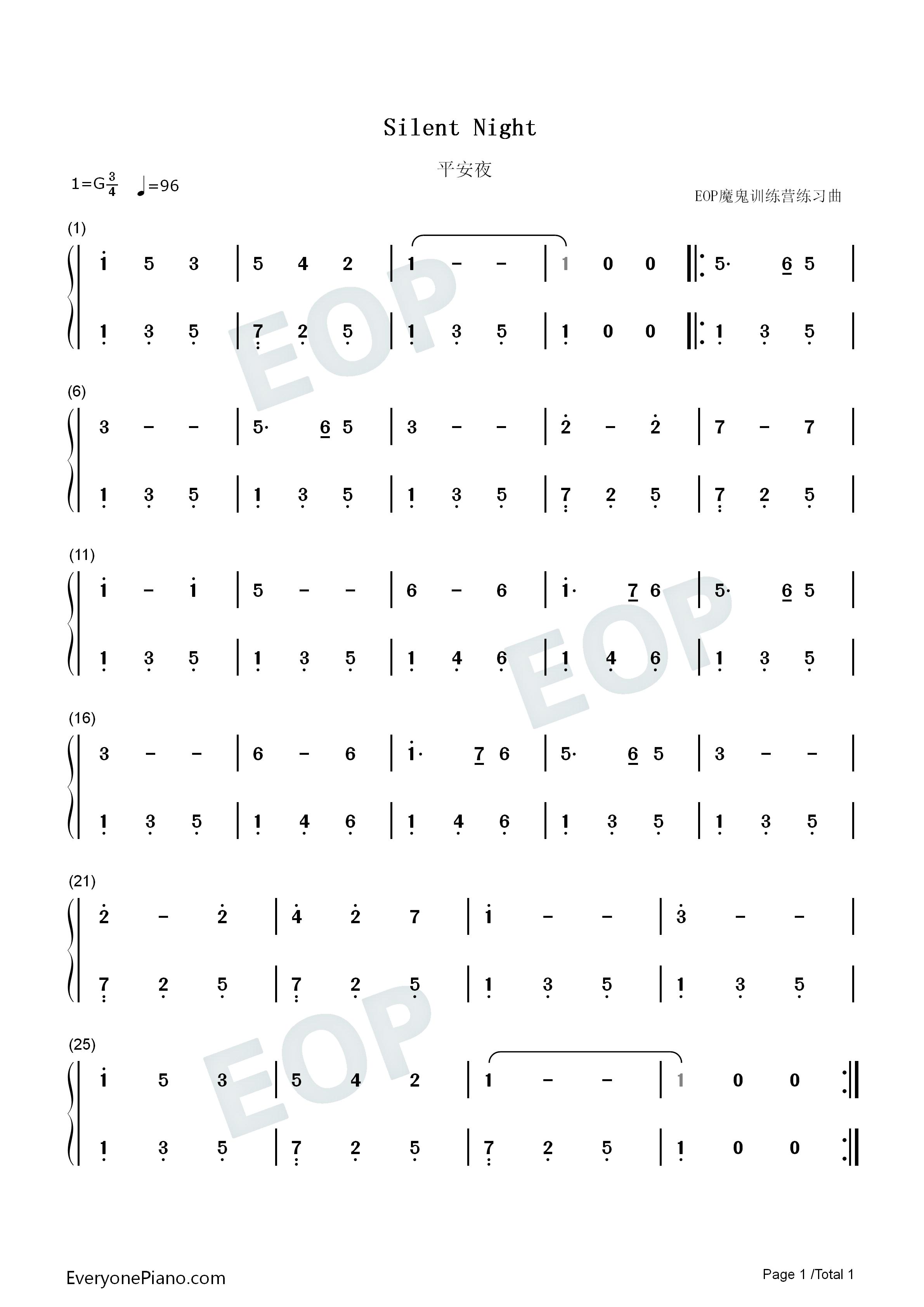 平安夜钢琴曲简谱