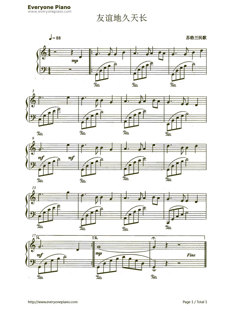 友谊地久天长的小提琴五线谱