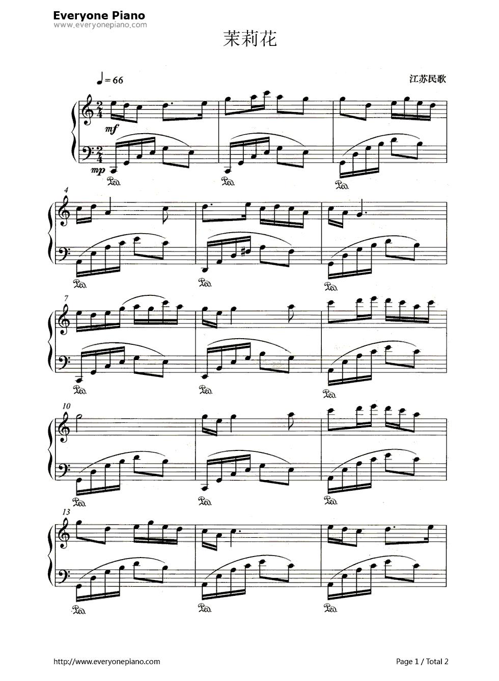 茉莉花五线谱,简谱对应版五线谱预览1-钢琴谱