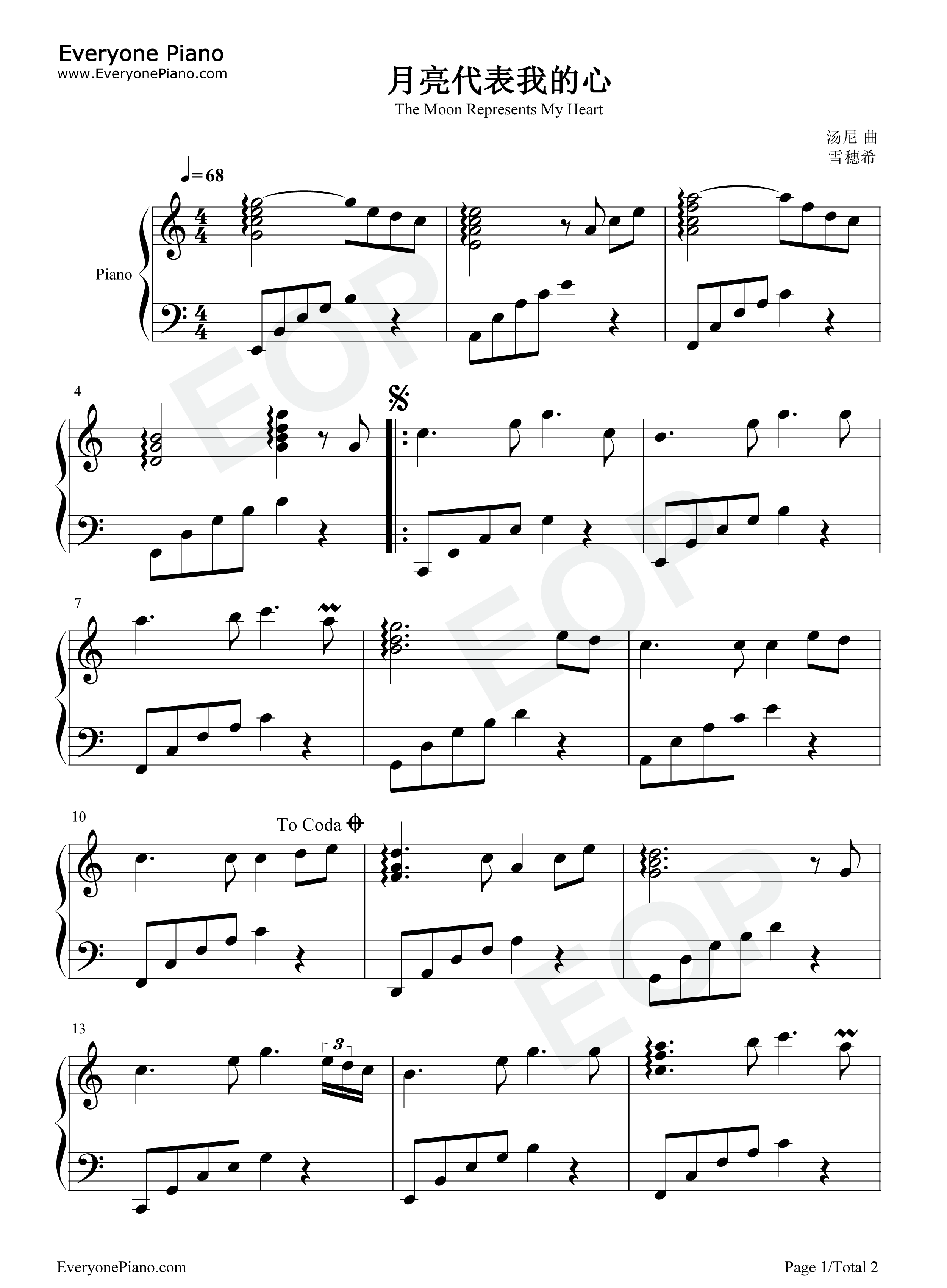 月亮代表我的心五线谱,简谱对应版五线谱预览1-钢琴谱