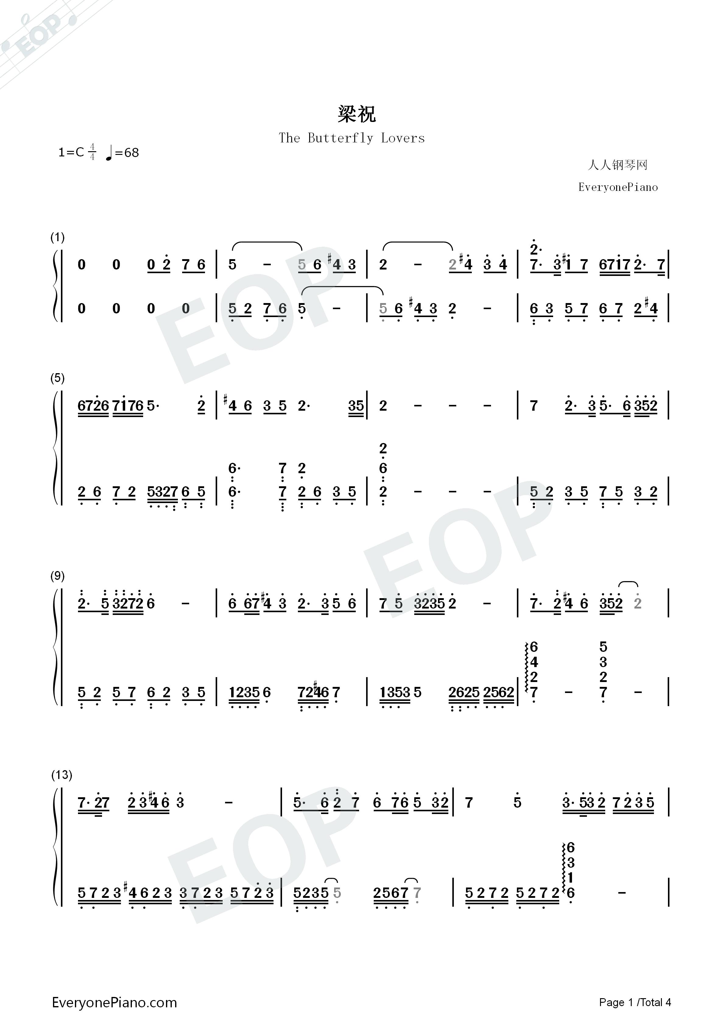 小提琴合奏, 梁祝 乐谱