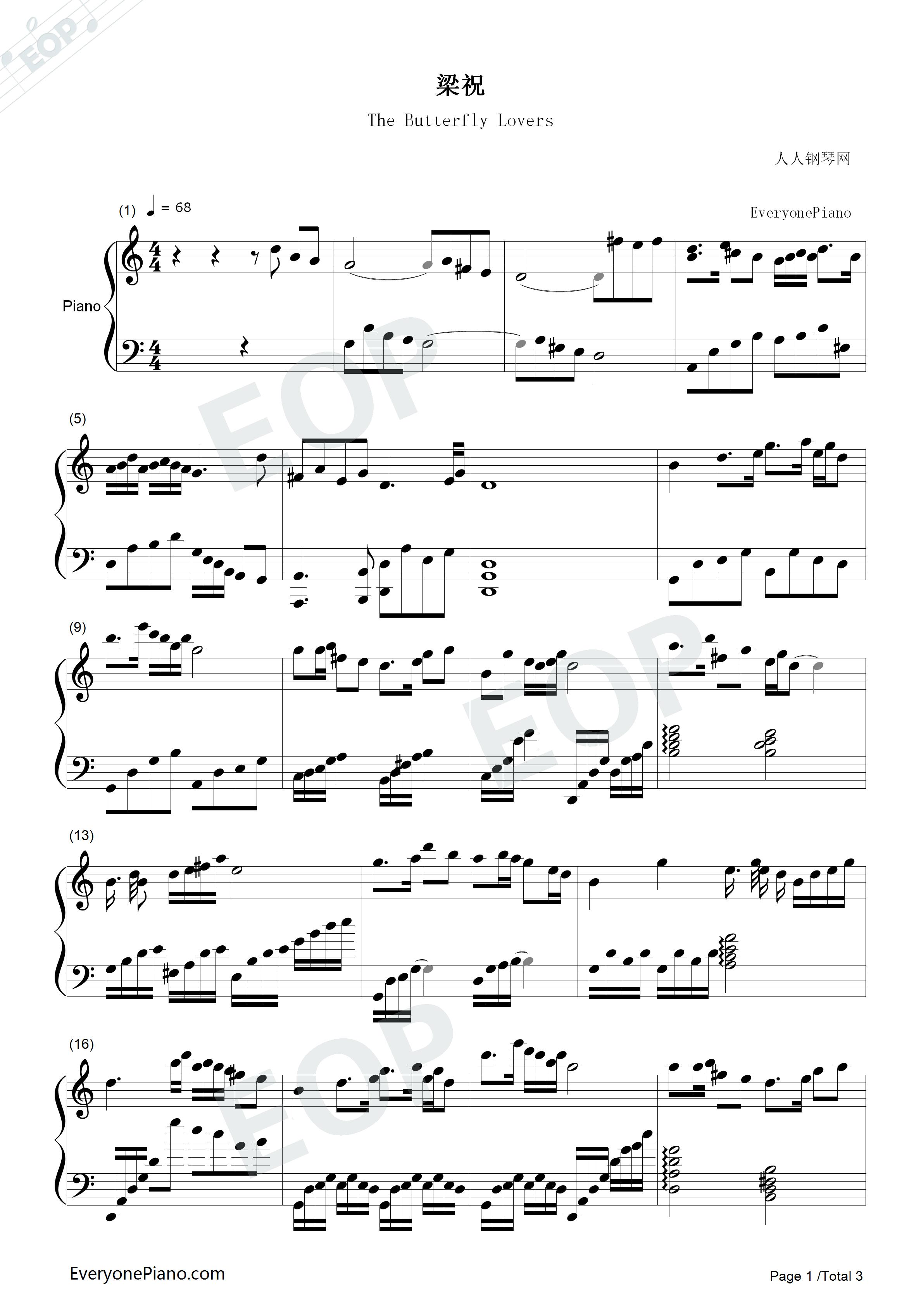 五線譜 pdf