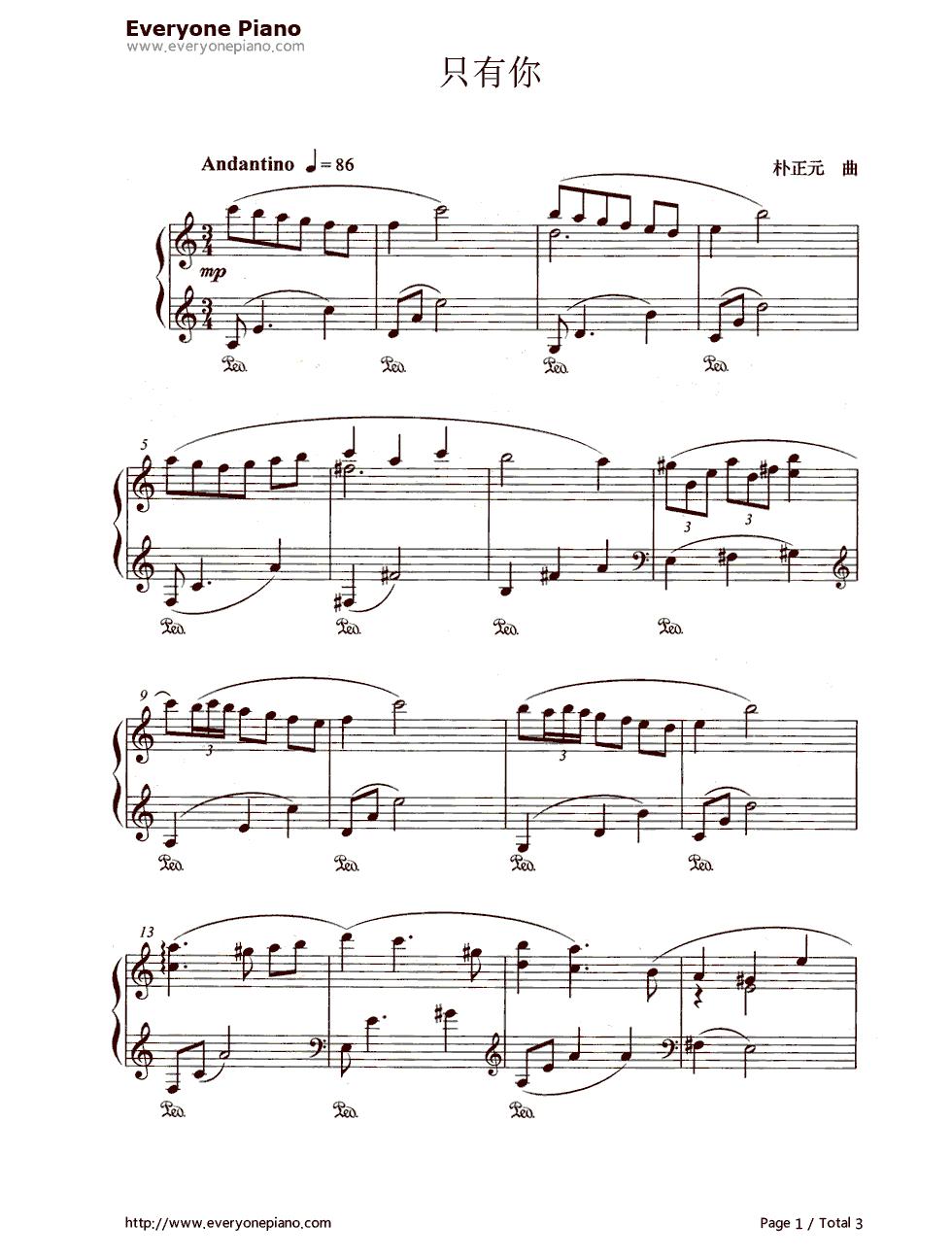 只有你-韩剧《冬季恋歌》插曲五线谱预览1-钢琴谱档图片