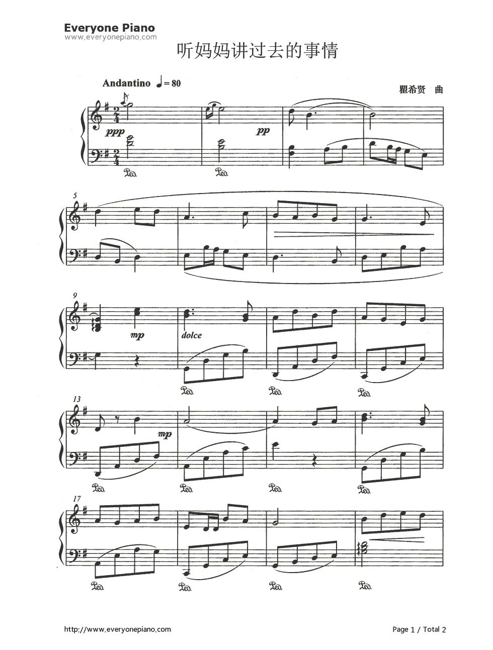 钢琴曲谱 儿歌 听妈妈讲那过去的事情简谱,五线谱对应版 听妈妈讲那