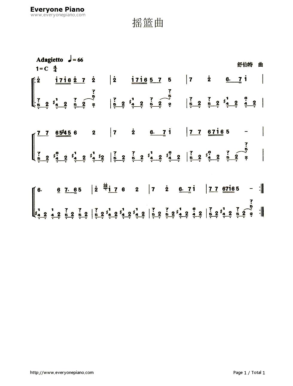 钢琴曲谱 经典 摇篮曲(lullaby)舒伯特版 摇篮曲(lullaby)舒伯特版